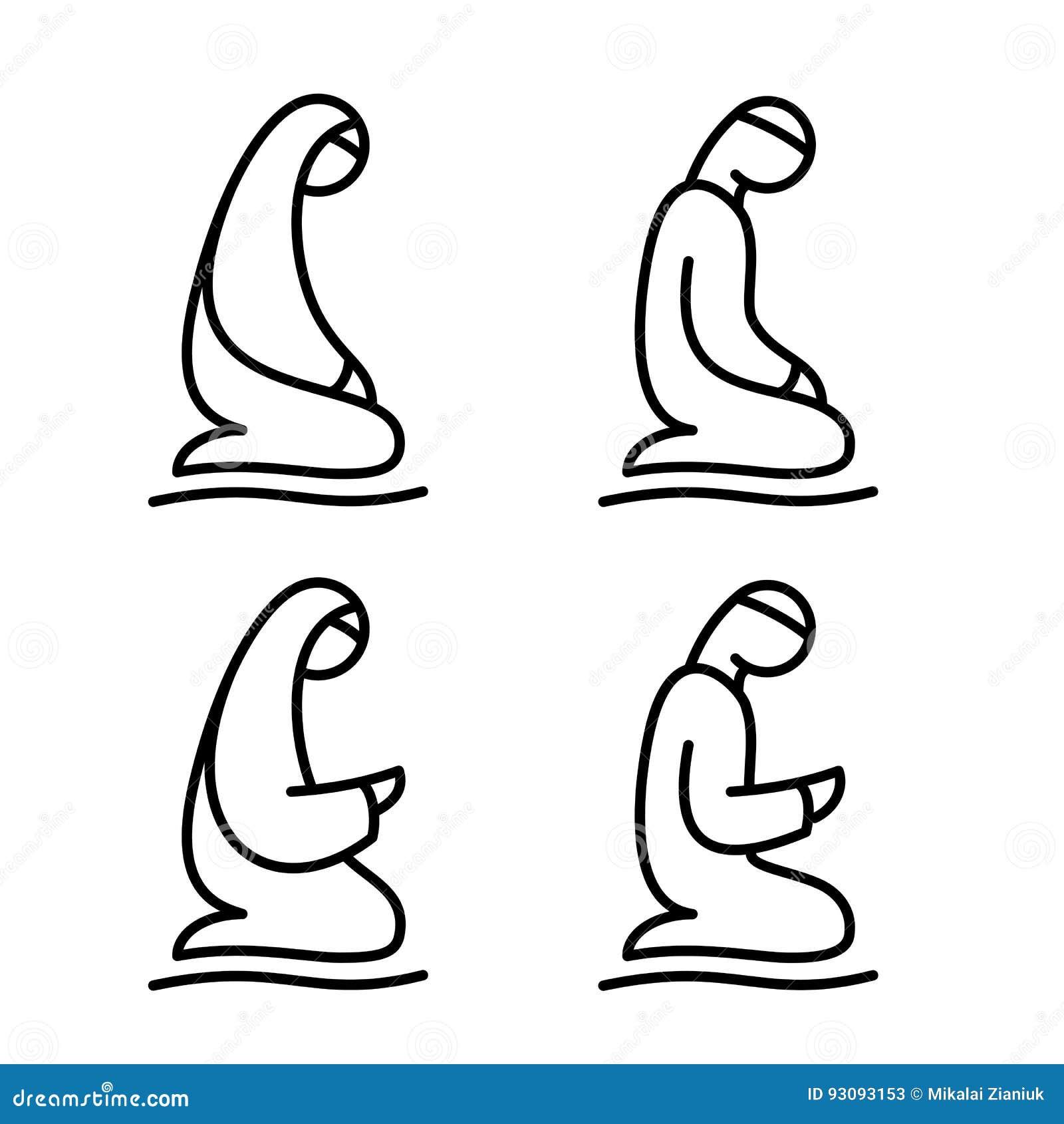 Muslim Man And Woman Making A Supplication  Islamic Prayer Icons