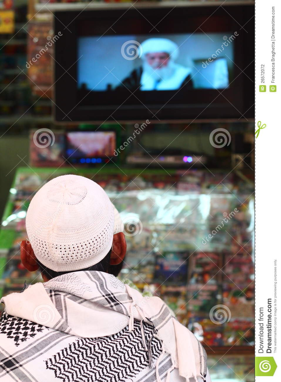Muslim Message On Arabic TV Channels Editorial Photography - Image