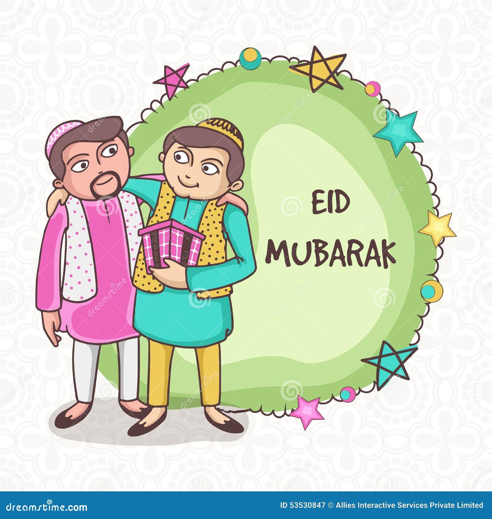 Muslim People Celebrating Eid Mubarak Festival. Stock ...
