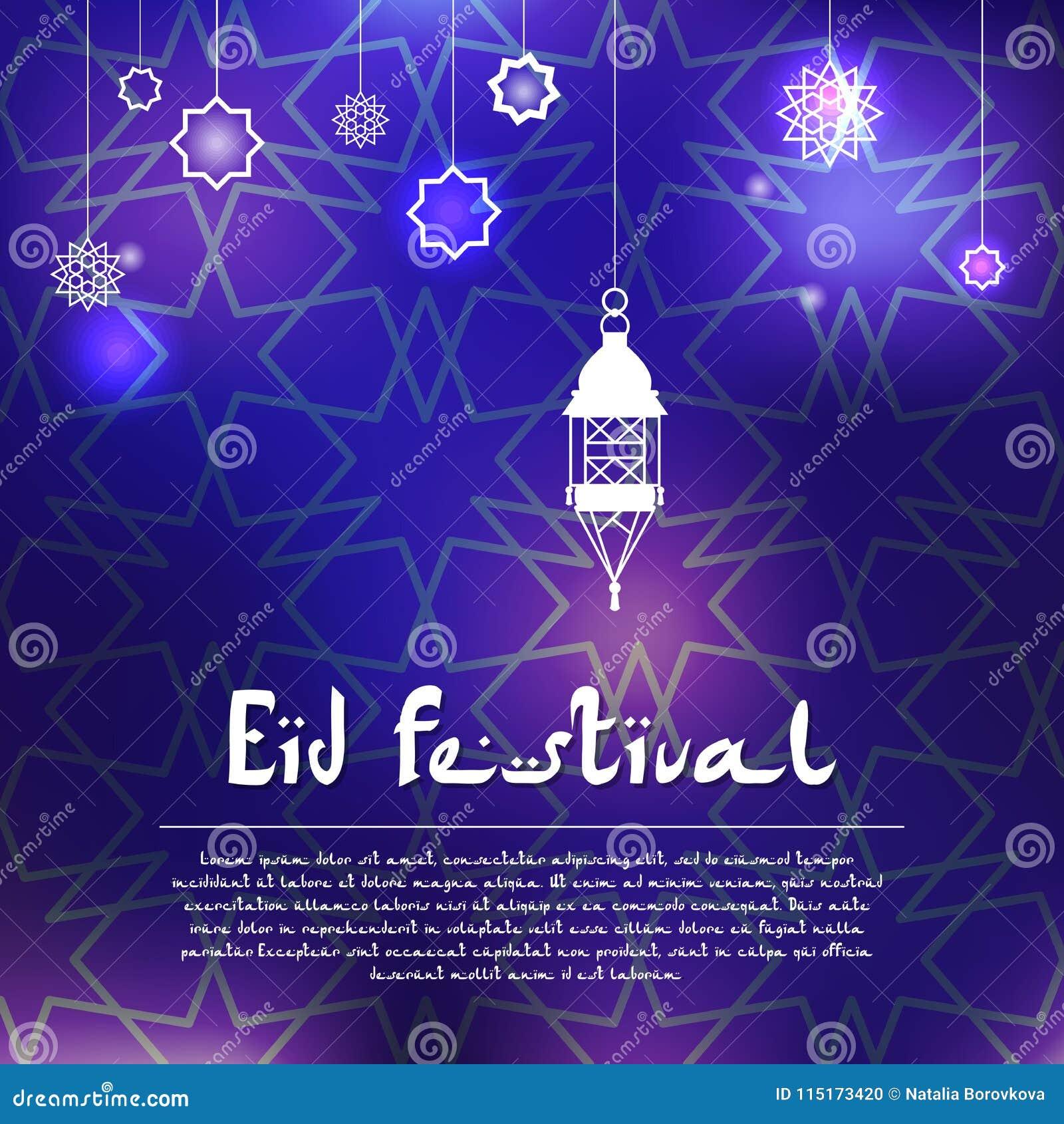 Muslim Peoples Eid Al Adha Arab National Festivals Eastern Ethnic
