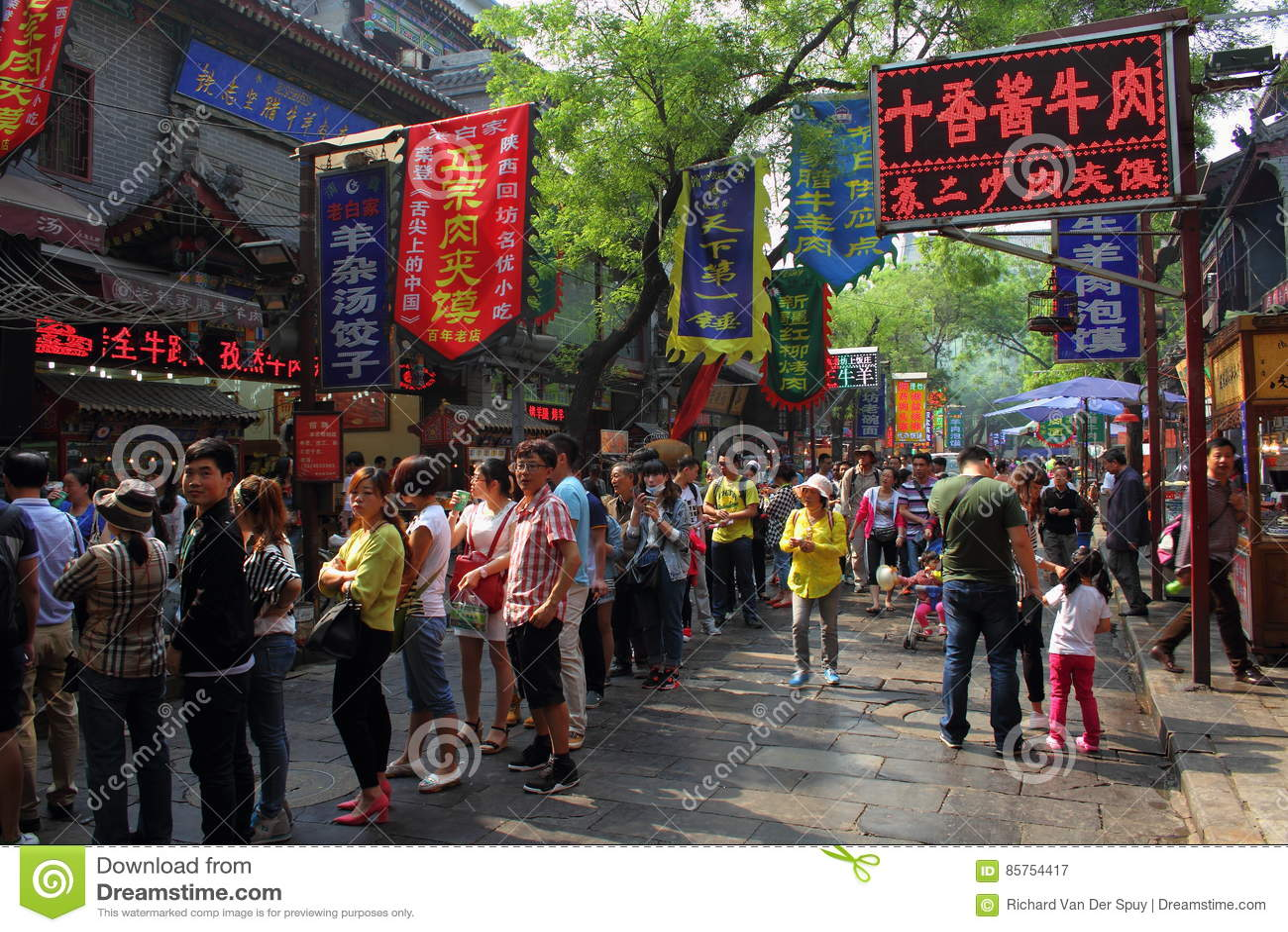 Muslim Quarter Xi`an China
