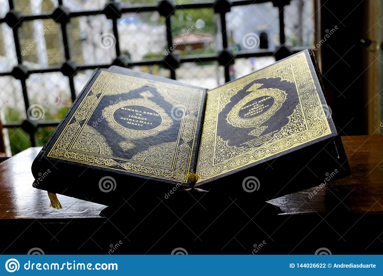 Muslim Quran book on a stand