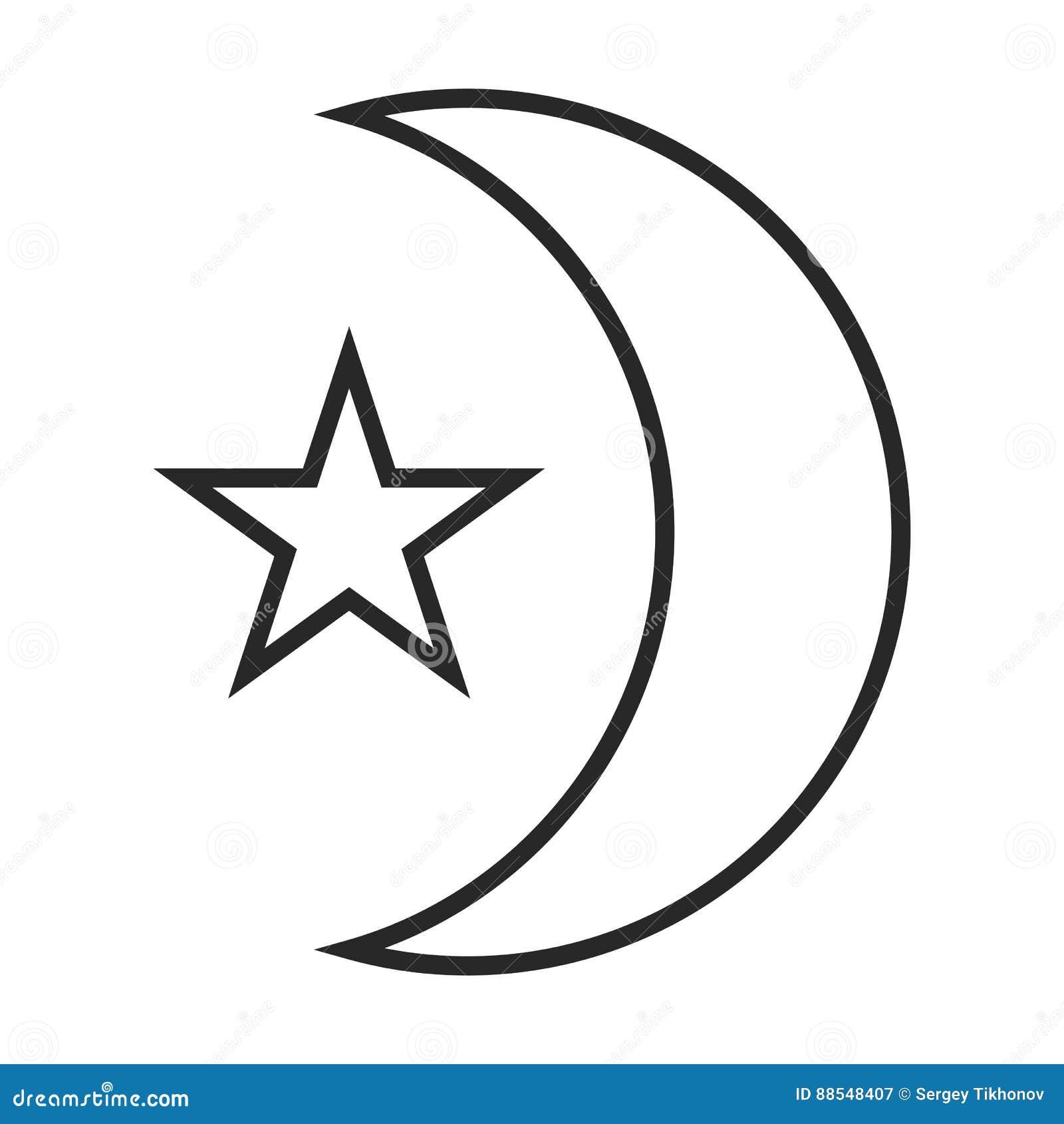 Muslims Symbol Icon Stock Illustration Illustration Of Kareem