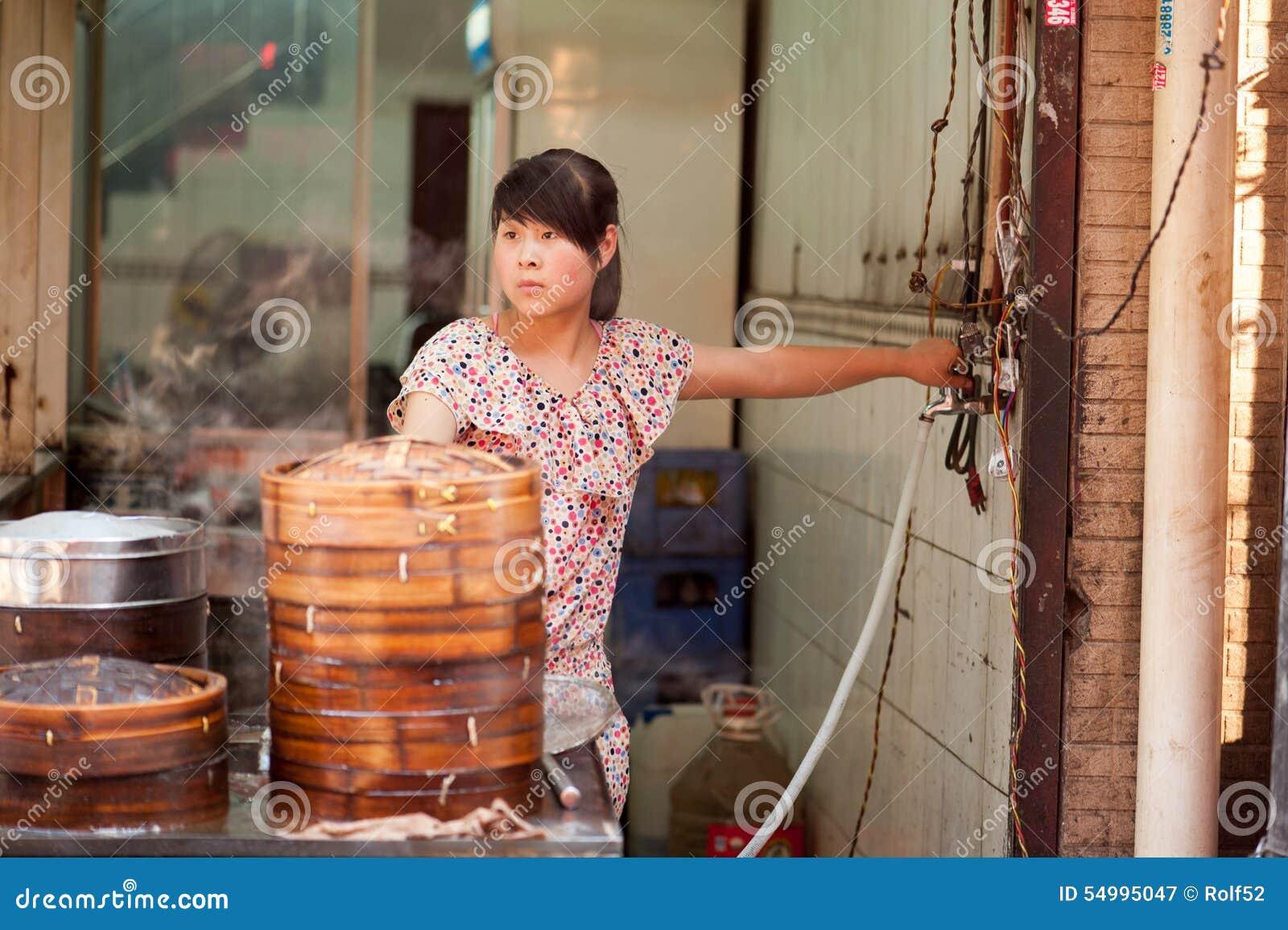 Muslimsk gata i Xian, Kina