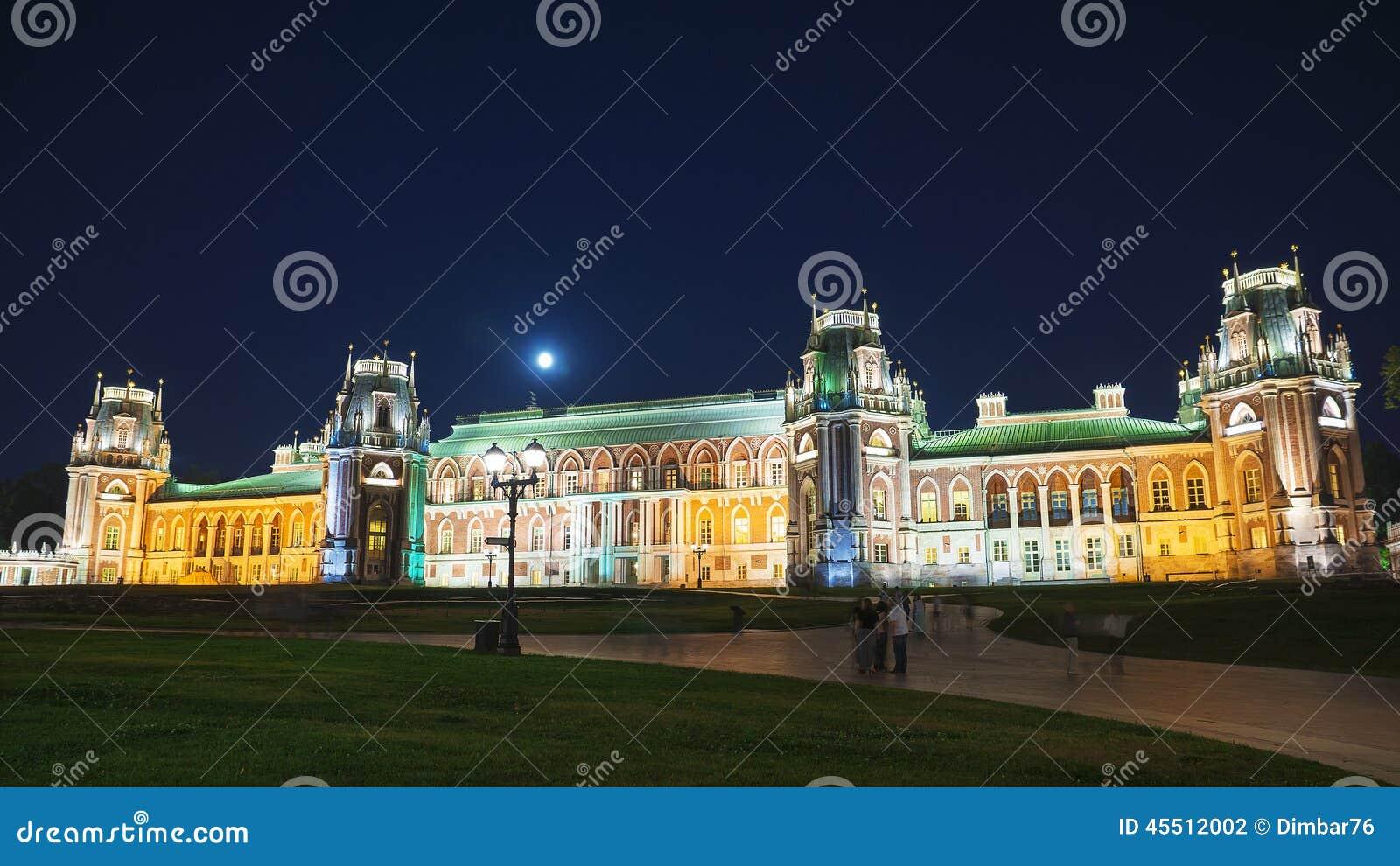 Muzealny Tsaritsyno, Moskwa, Rosja (Wielki Tsaritsyno pałac)