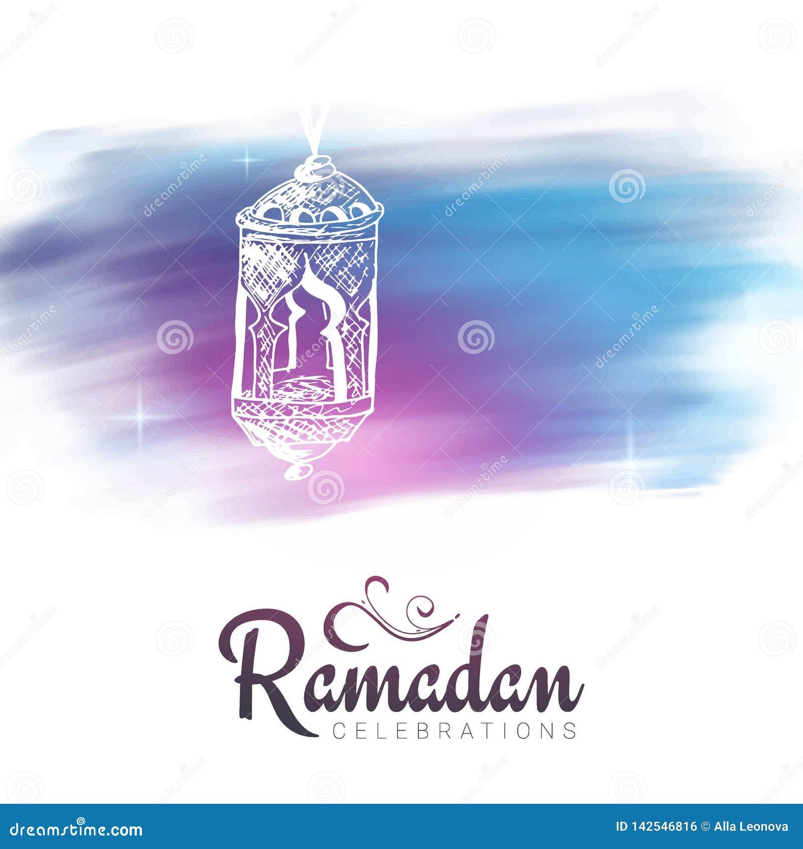 Muzułmańska uczta święty miesiąc Ramadan Kareem również zwrócić corel ilustracji wektora