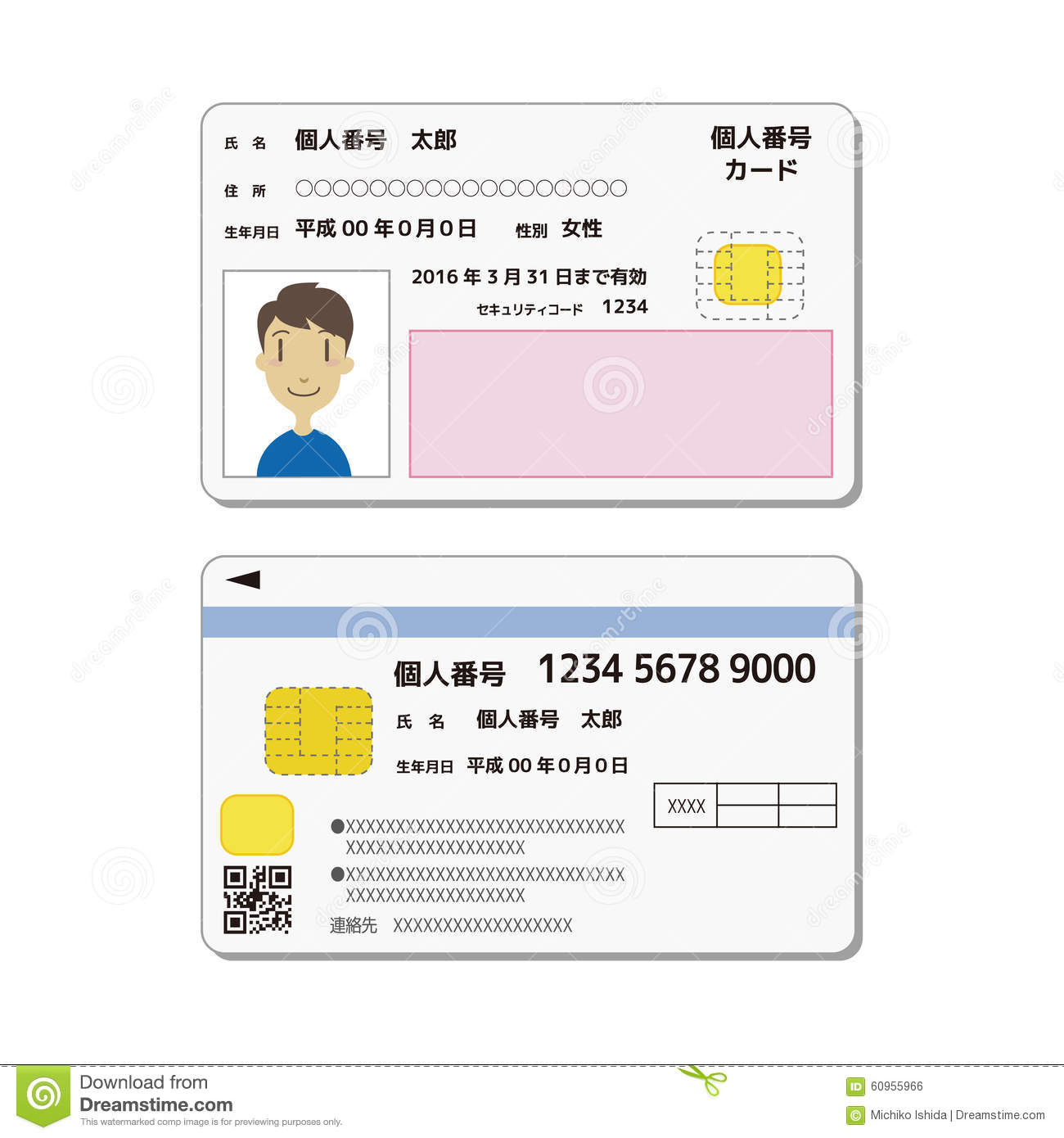 Illustration My Of 60955966 Number Card Id - Vector Pink Stock