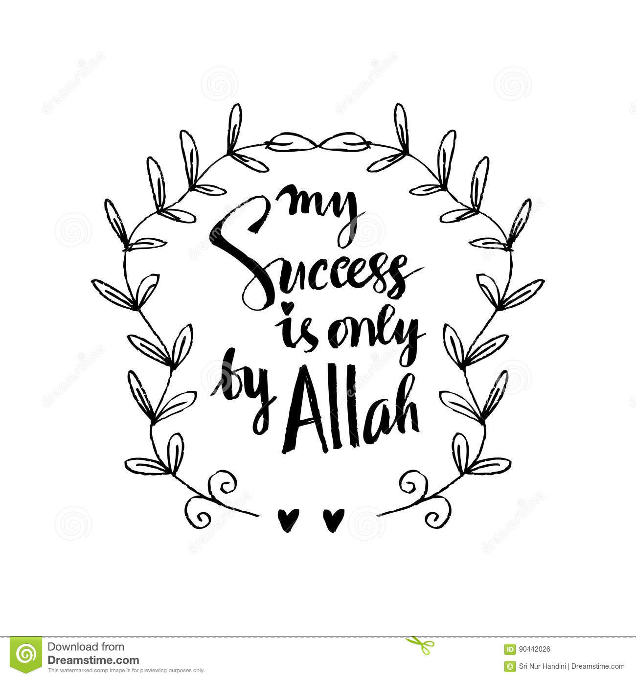 my success is only by allah stock illustration illustration of