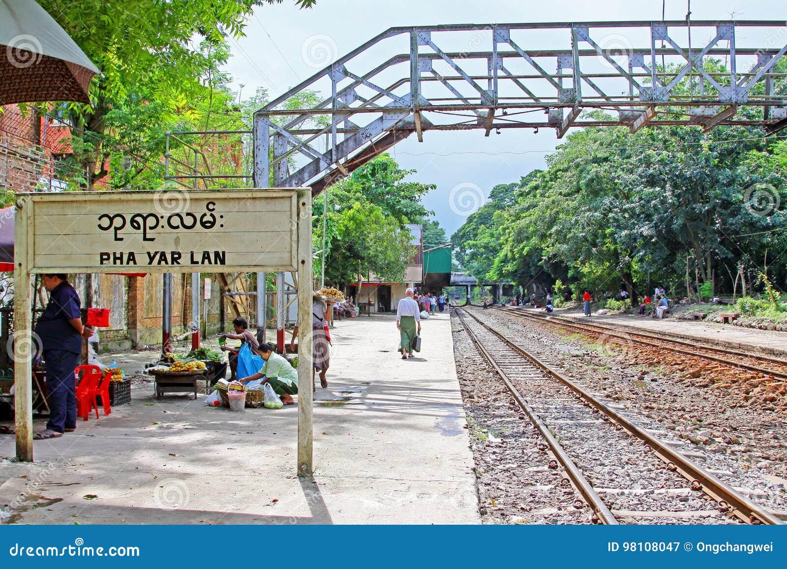 Myanmar klassiskt drev
