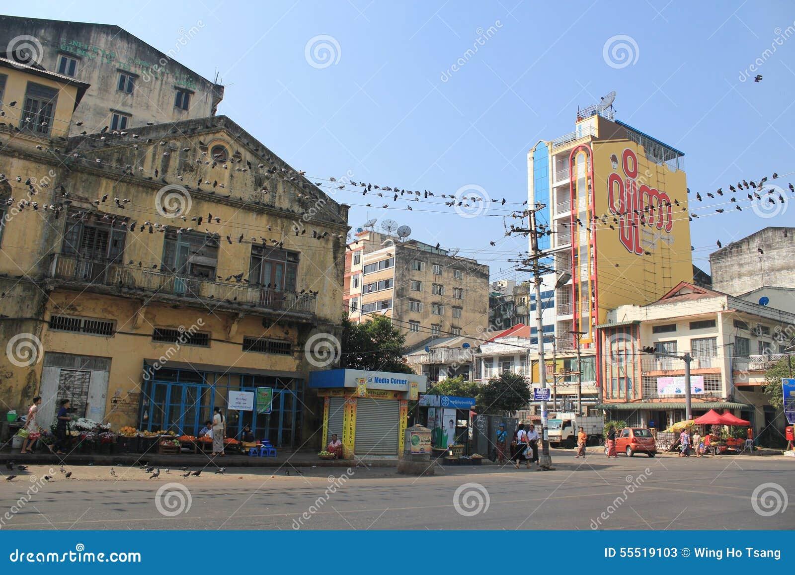 English Center Yangon