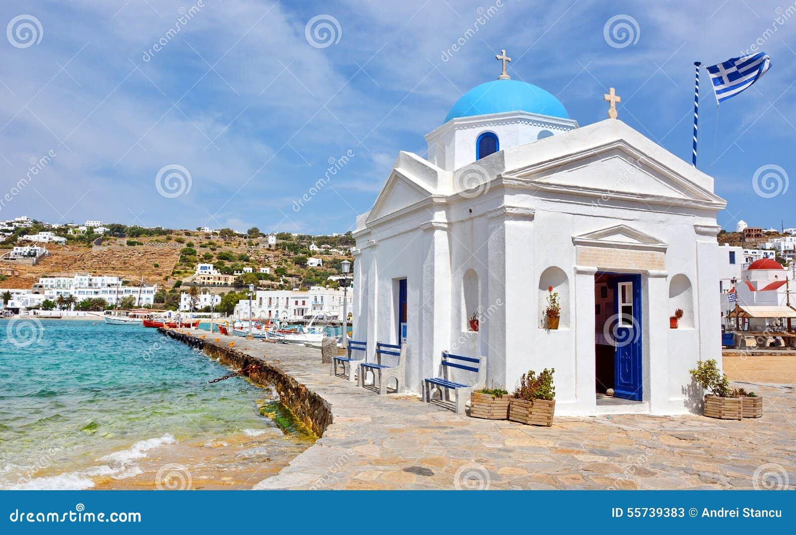 Greek Islands Cafe Prices