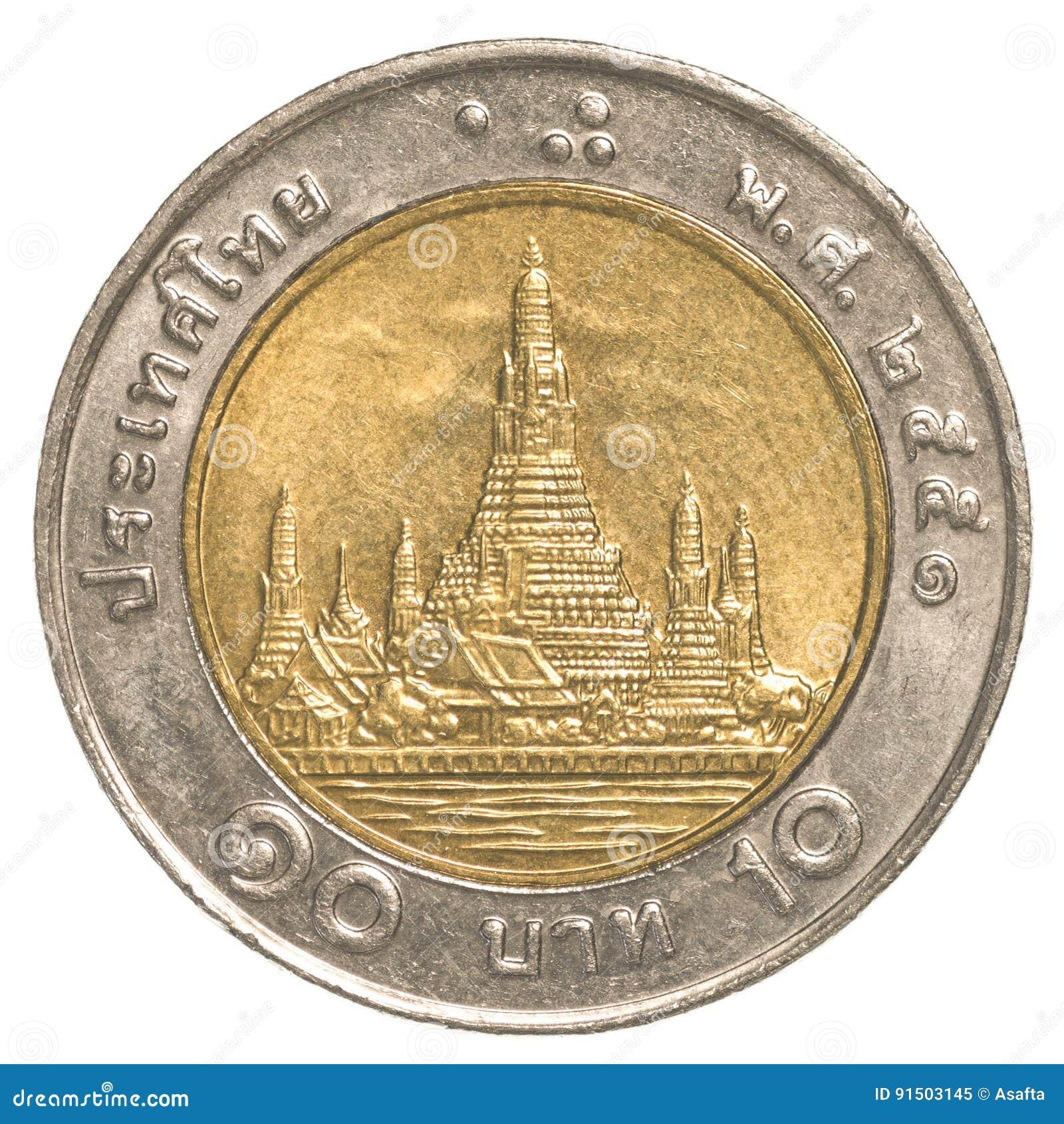 Mynt för thai baht 10