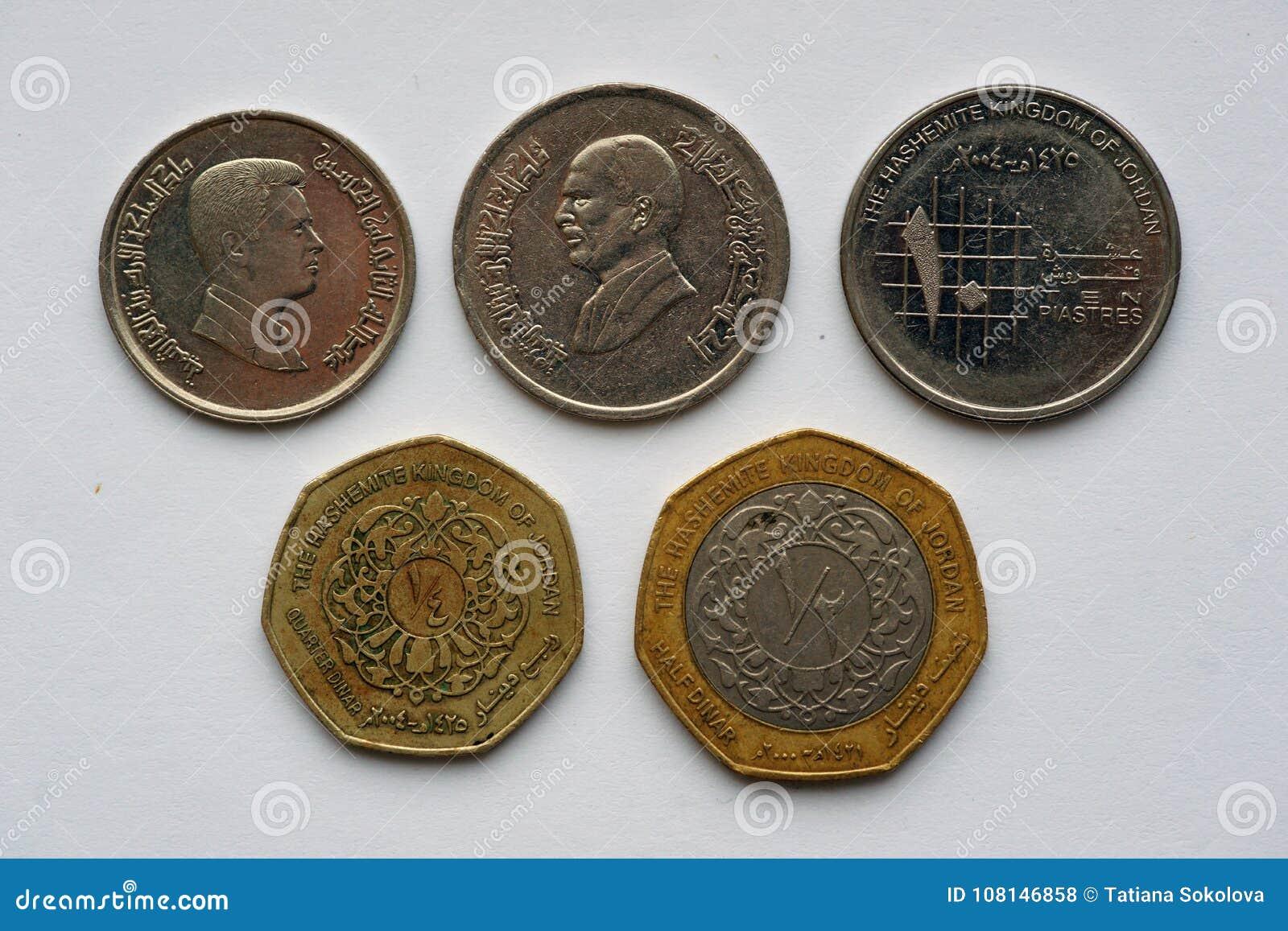 Mynt från Jordanien - dinar och piastres