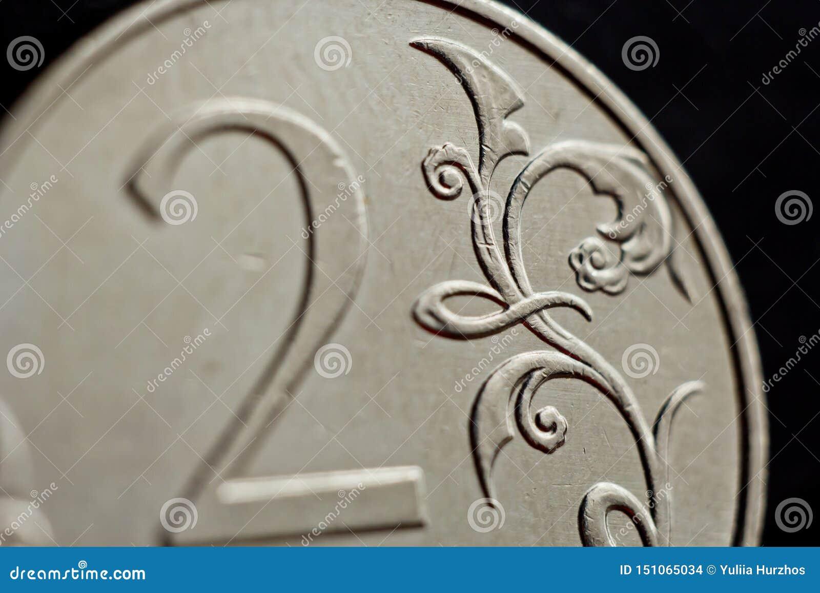 Mynta två ryska rubel makro som isoleras på svart bakgrund Detalj av slutet för metalliska pengar upp pengar av det europeiska la