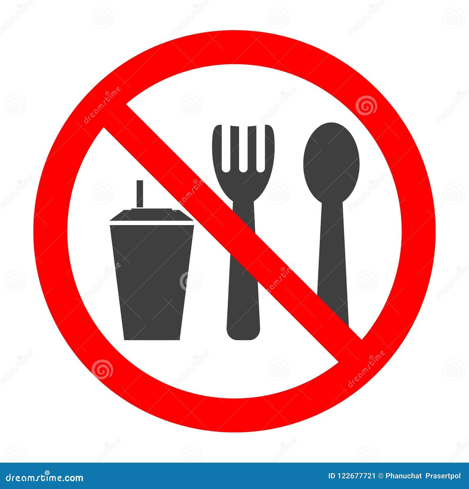Não coma e não beba o símbolo Nenhum comer ou beber, sinal da proibição Ilustração do vetor
