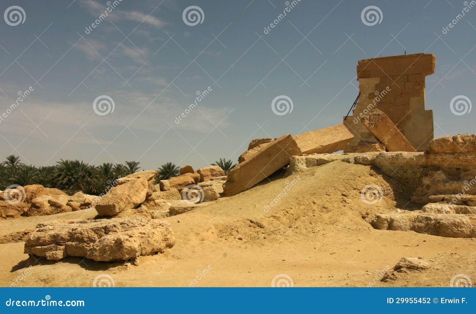 Templo de Oracle de Amun, Umm Ubayda, Siwa Egipto