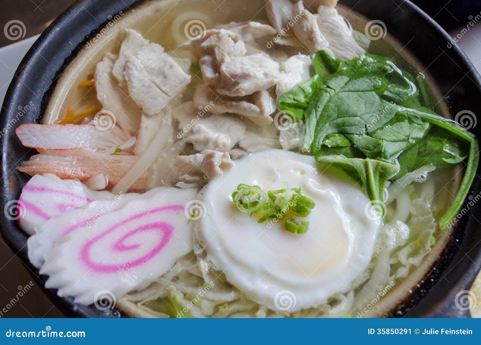 Nabeyaki Udon Stock Image - Image: 35850291