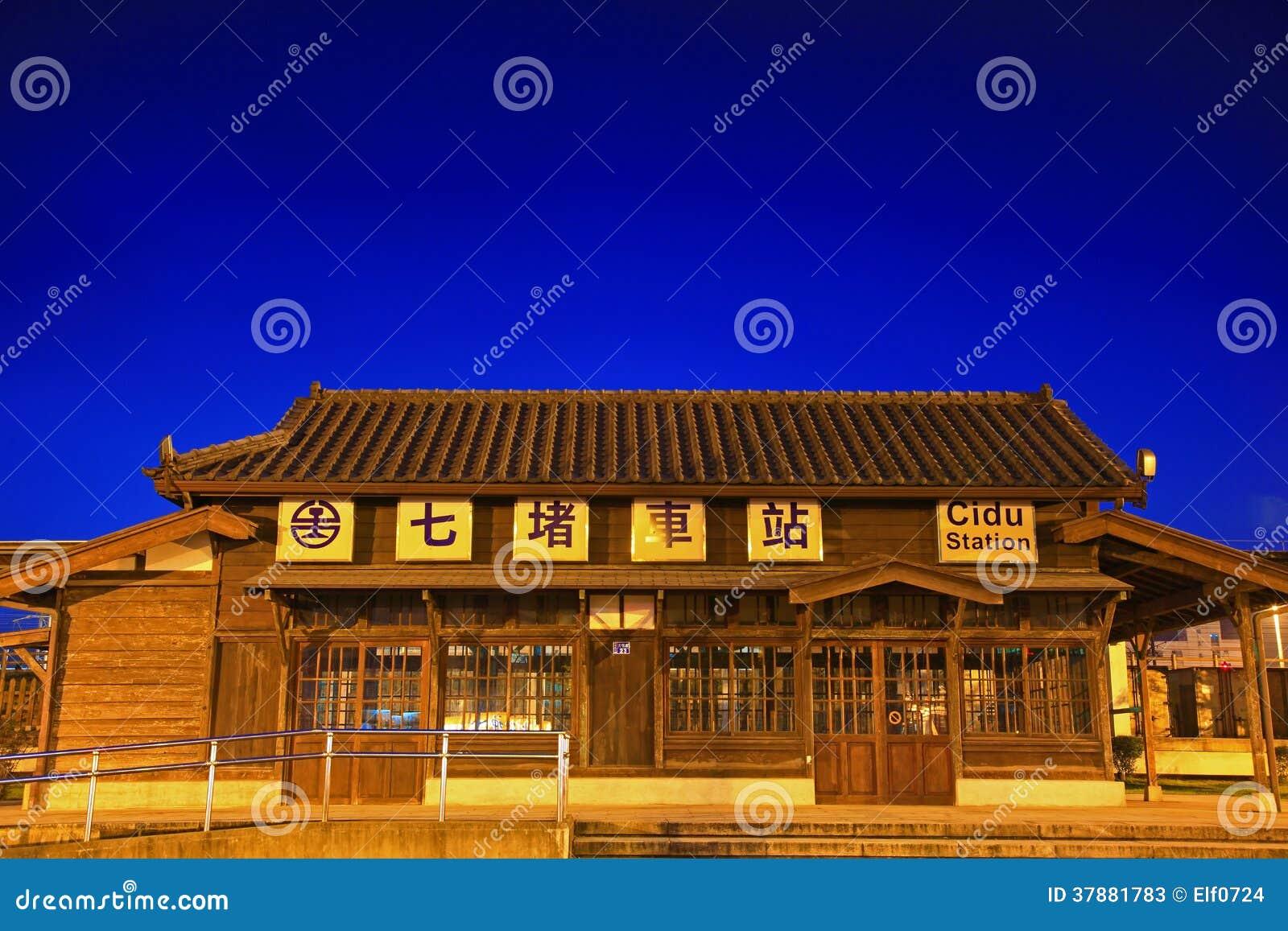 Nachtscène van Oude Cidu-Post in Keelung, Taiwan