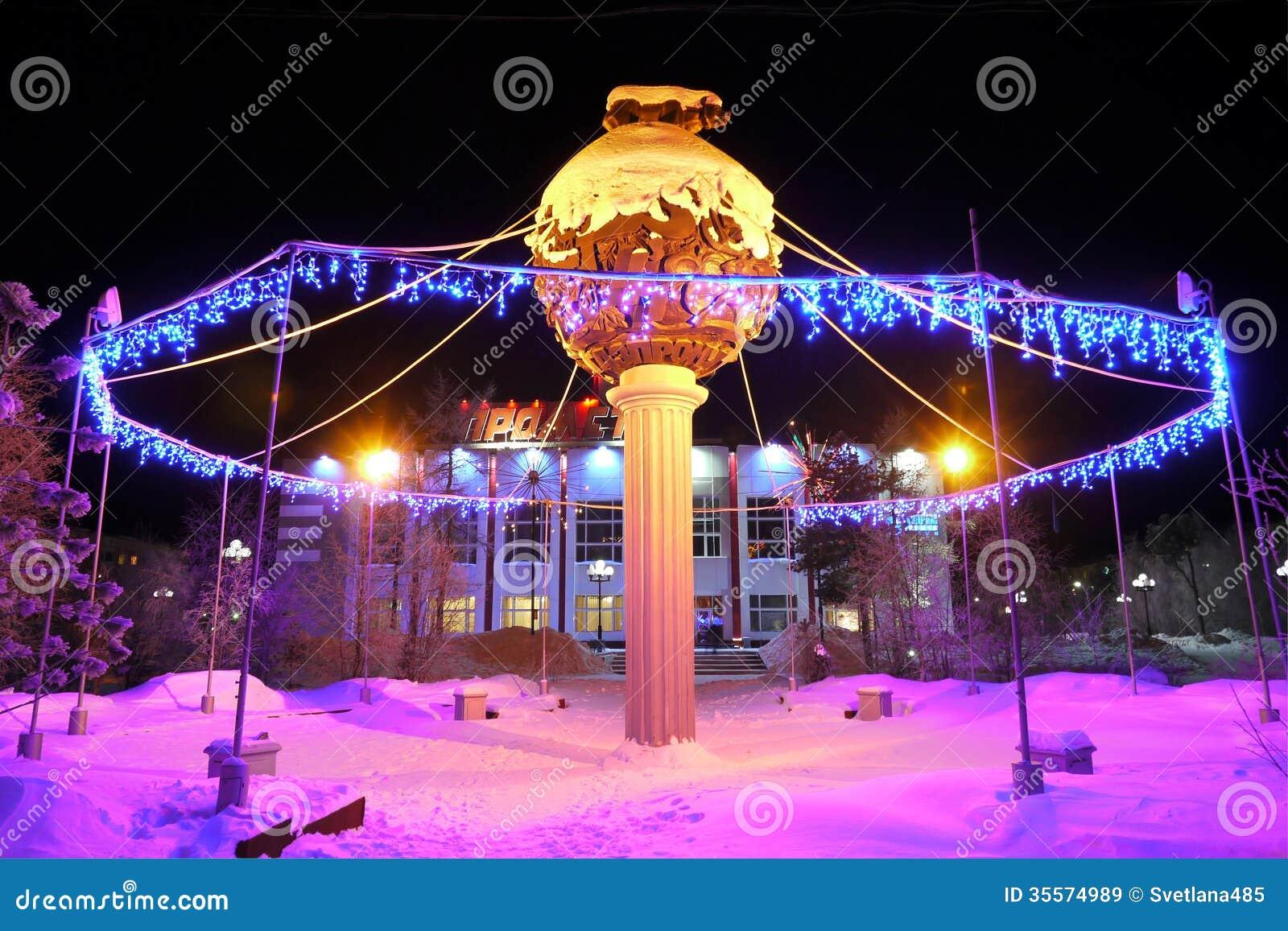 NADYM, RUSSIA - FEBRUARY 25, 2013: Christmas Decorations ...
