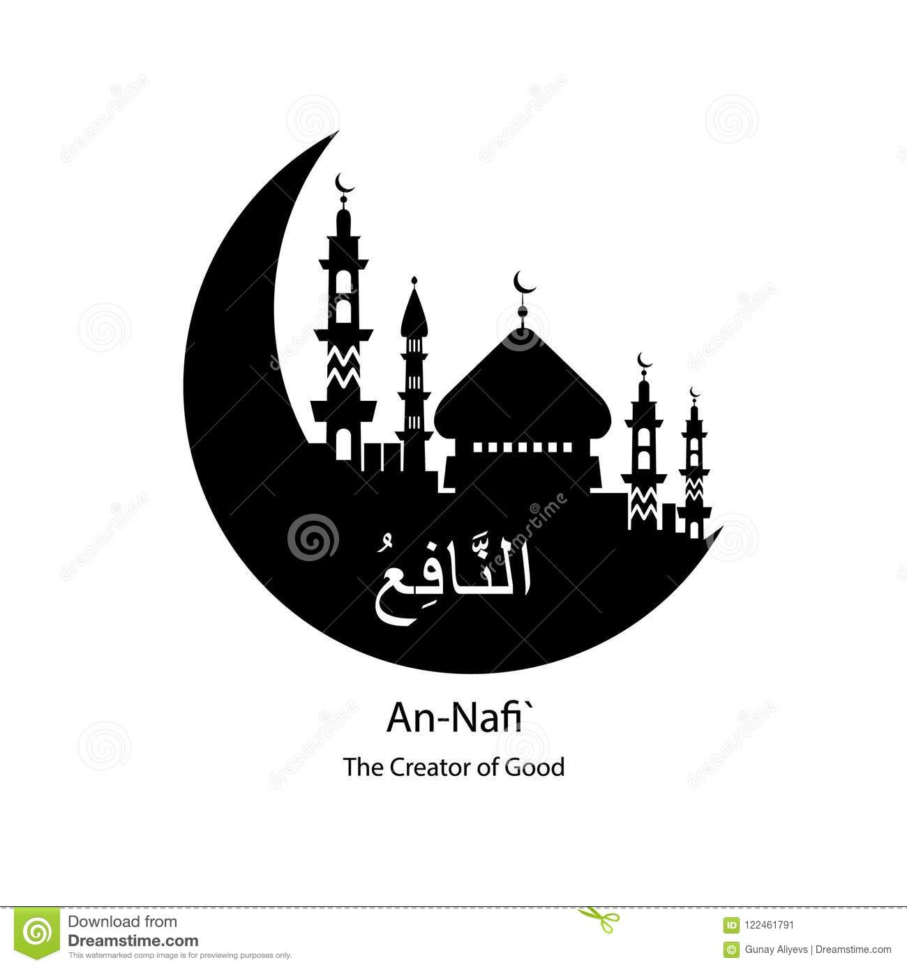 An Nafi Allah Name In Arabic Writing Against Of Mosque Illustration