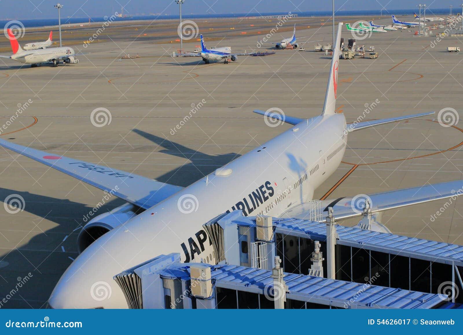 Aeroporto Nagoya : Nagoya aeroporto internacional de chubu centrair