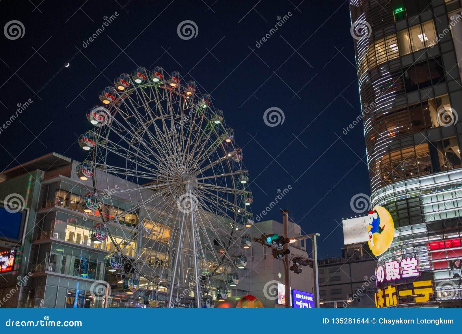 Advertisement and logos in Sakae cross Shopping Center