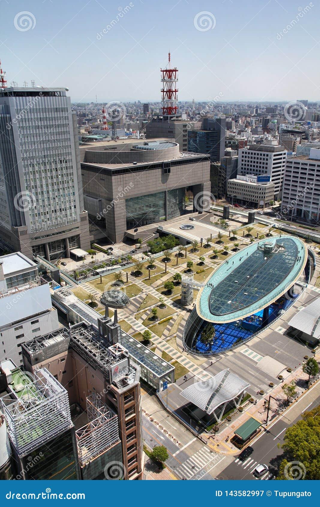 Nagoya, Japon