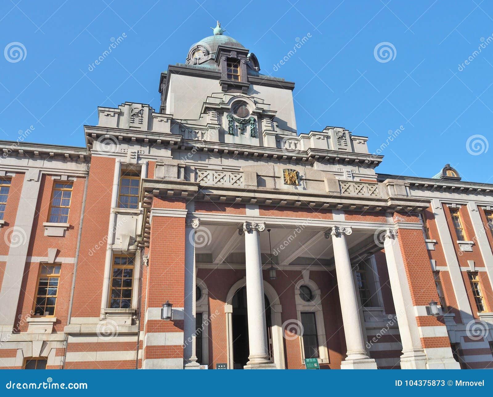 Nagoya miasta archiwa, historyczny budynek w Nagoya, Japonia