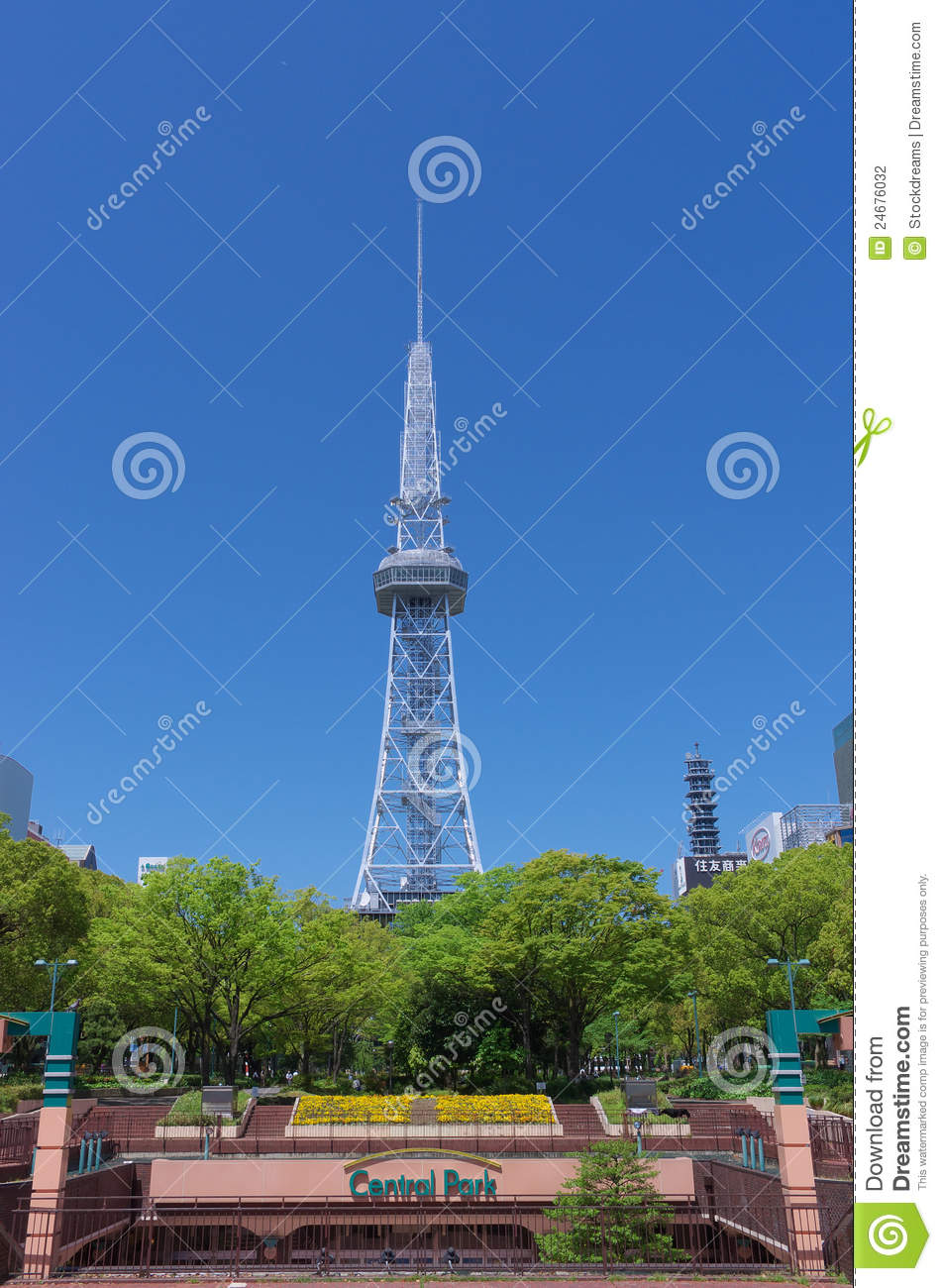 Nagoya TV Tower Editorial Photography - Image: 24676032