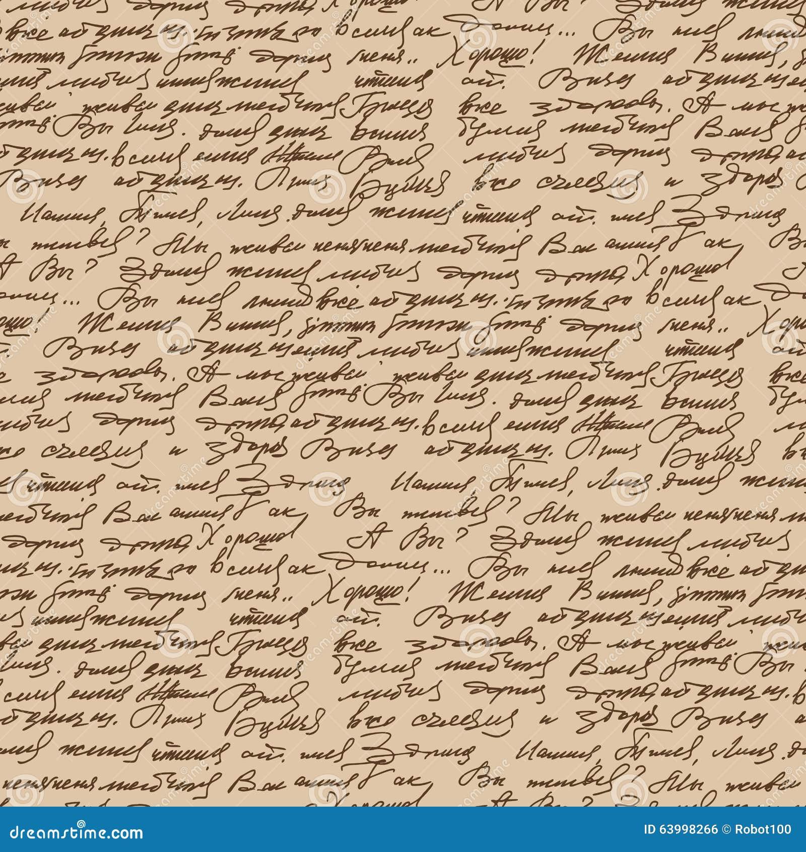 Nahtloses Muster der handgeschriebenen Textweinlese-Art Zusammenfassung ancien