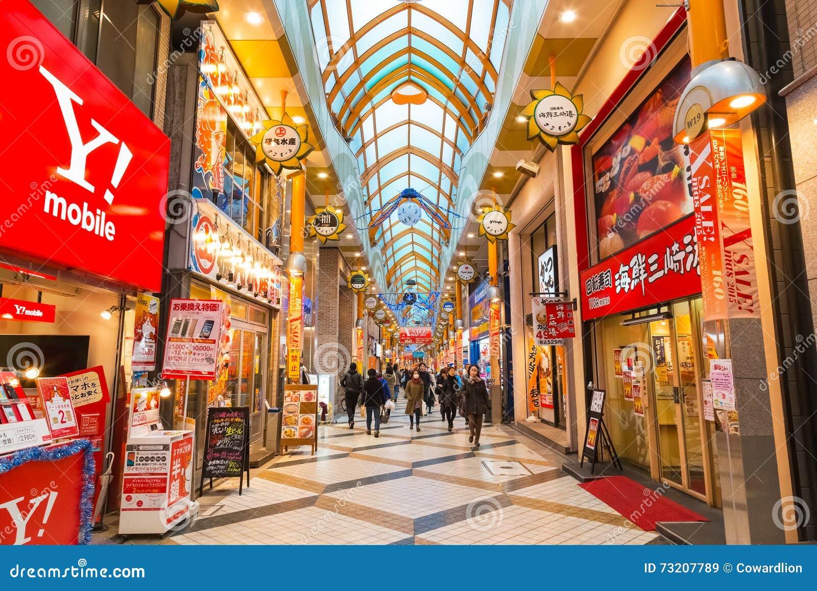 Nakano Broadway In Tokyo Japan
