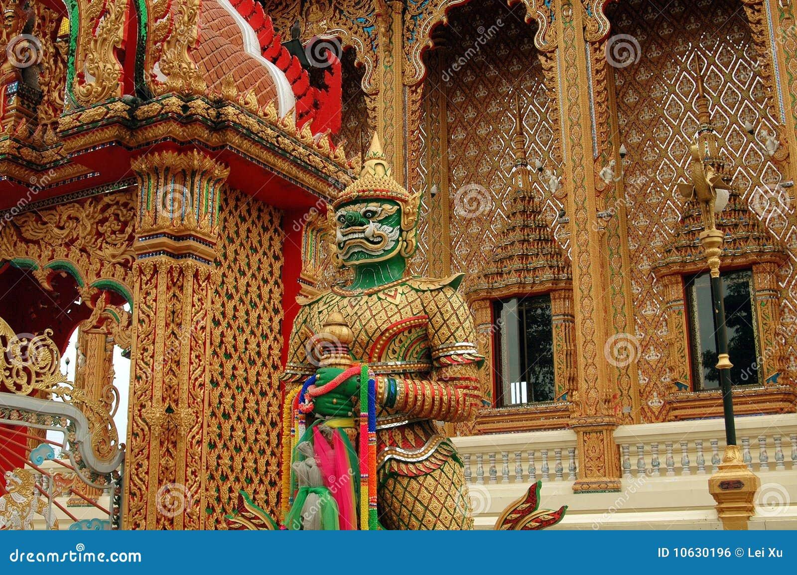 Nakhon Pathom Thailand  city images : Nakhon Pathom, Thailand: Wat Dai Lom Royalty Free Stock Image Image ...