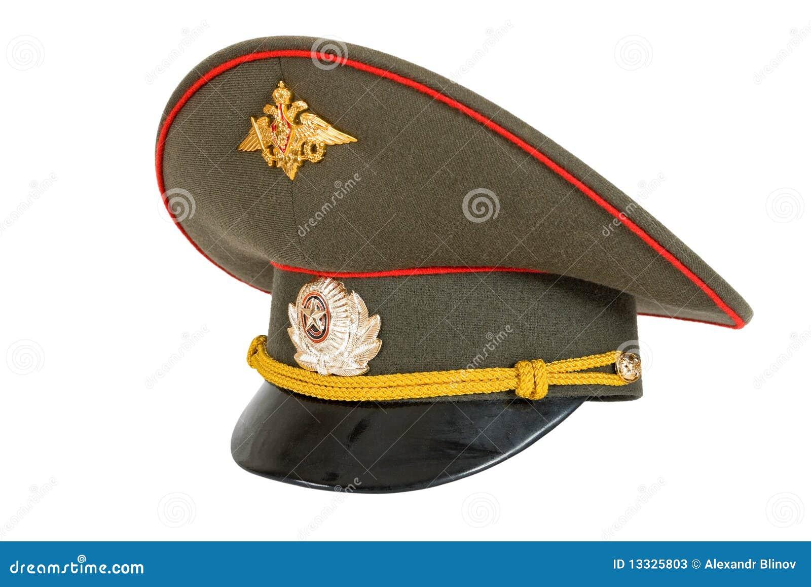 Nakrętki oficer wojskowy rosjanin