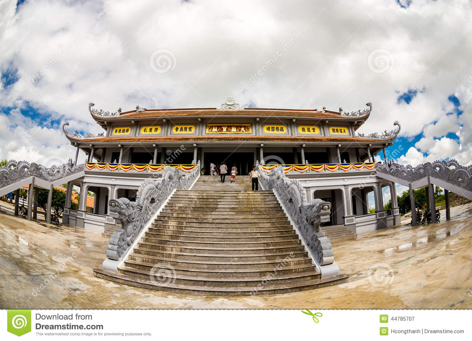 NAMDINH, VIETNAM - SEPTEMBER 2, 2014 - Main Pagoda in Truc Lam Thien Truong.