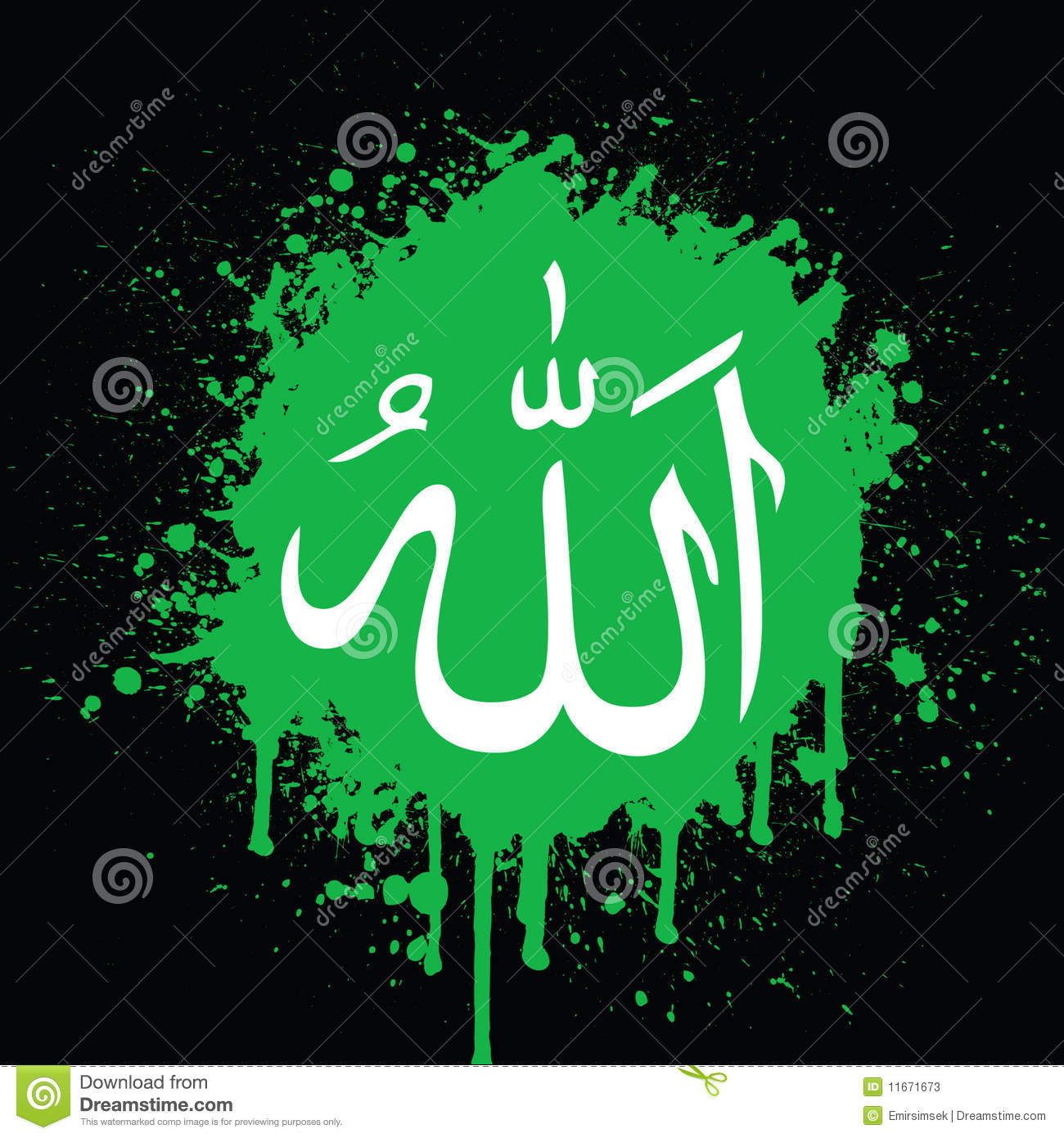 Name Of The God In Arabic Stock Photos - Image: 11671673
