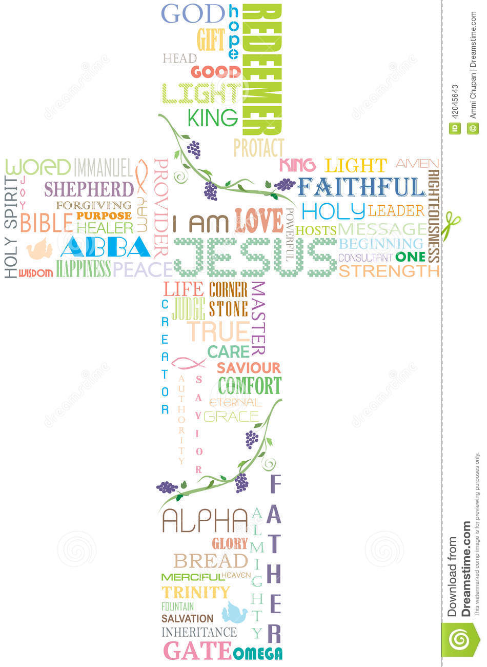 name of god in cross shape stock vector illustration of