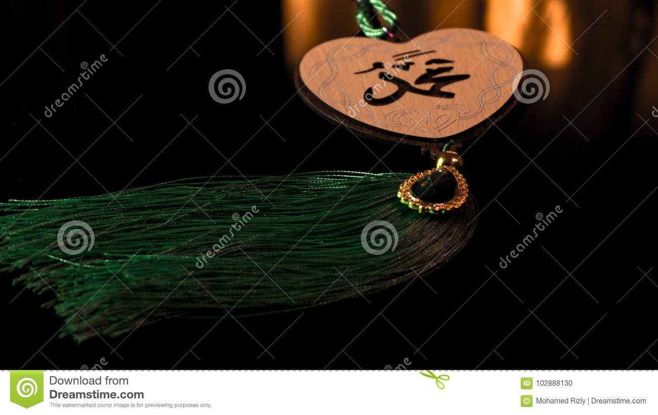 Name of Muhammad in Arabic Letters/ Prophet of Islam