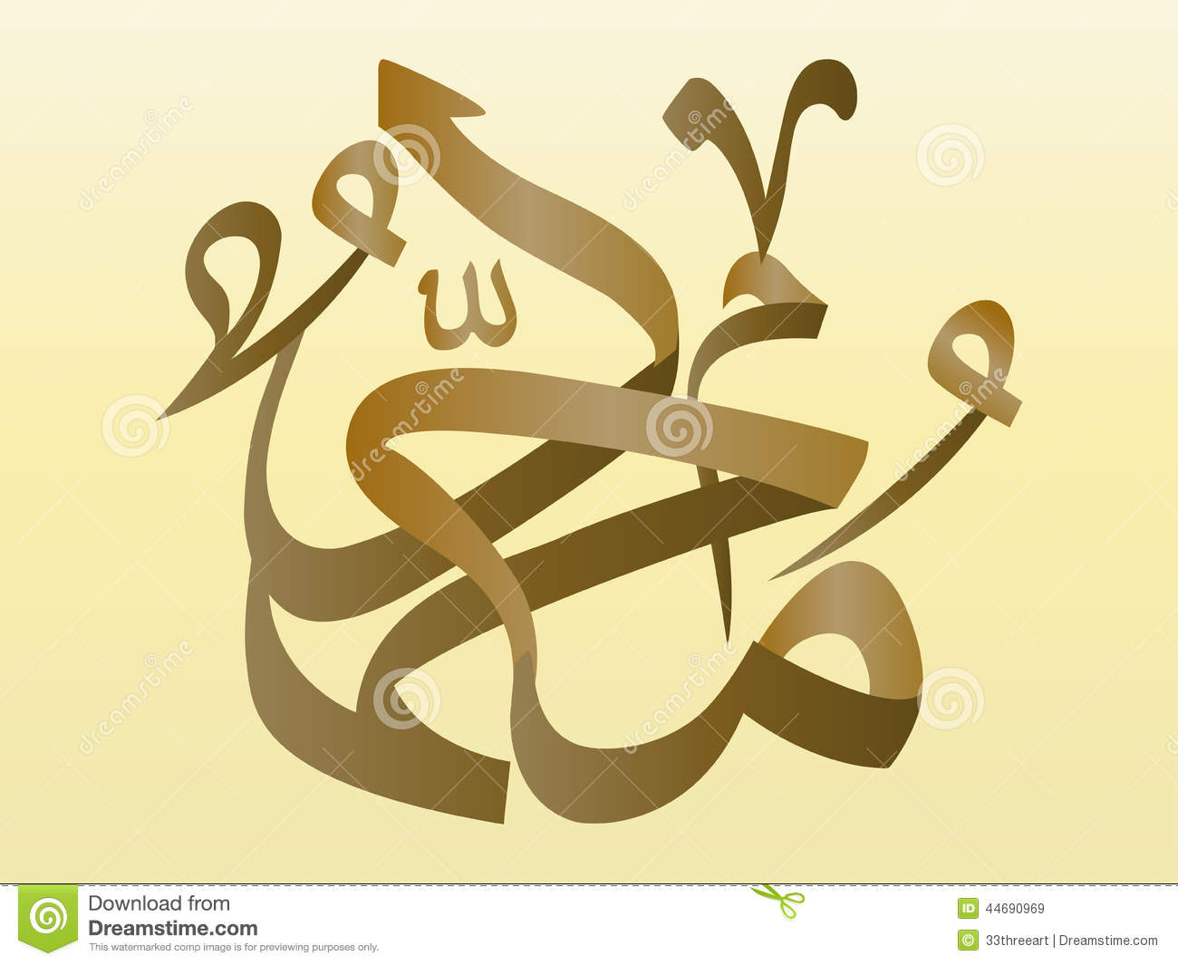 Name of prophet Muhammad stock vector  Illustration of