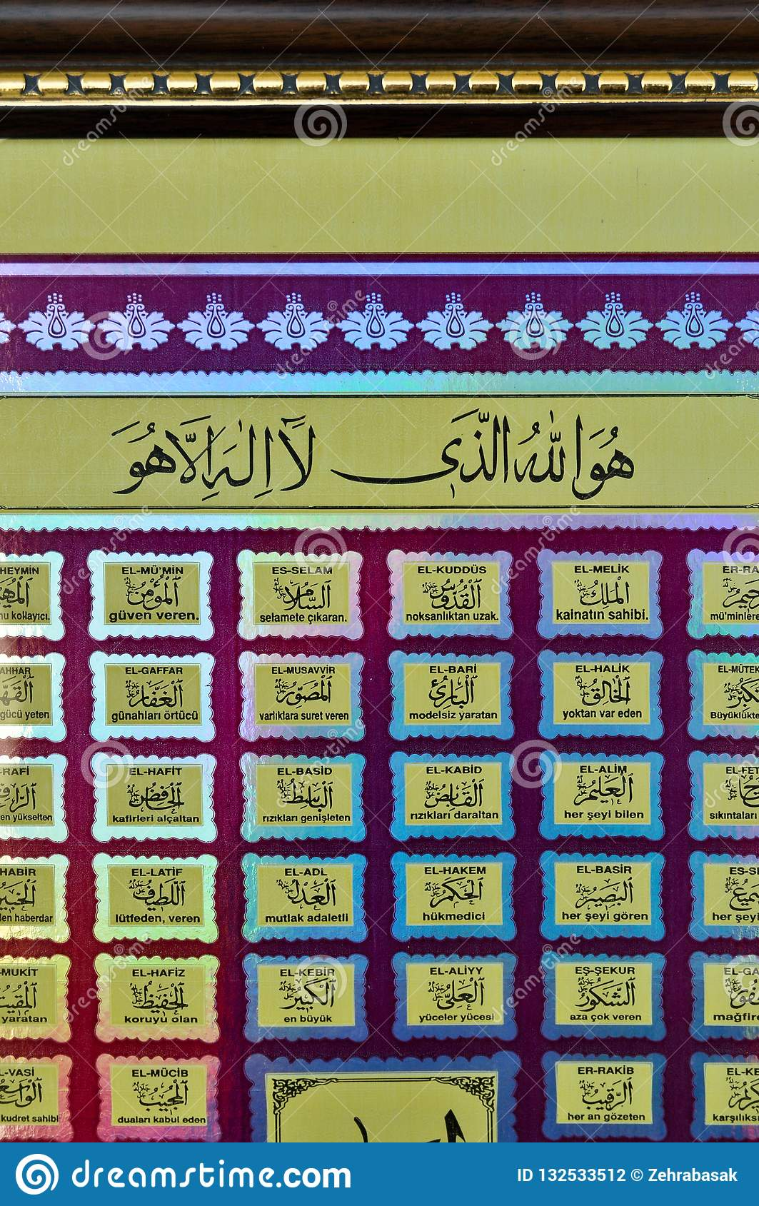 The 99 Names Of Allah Also Known As Most Beautiful God