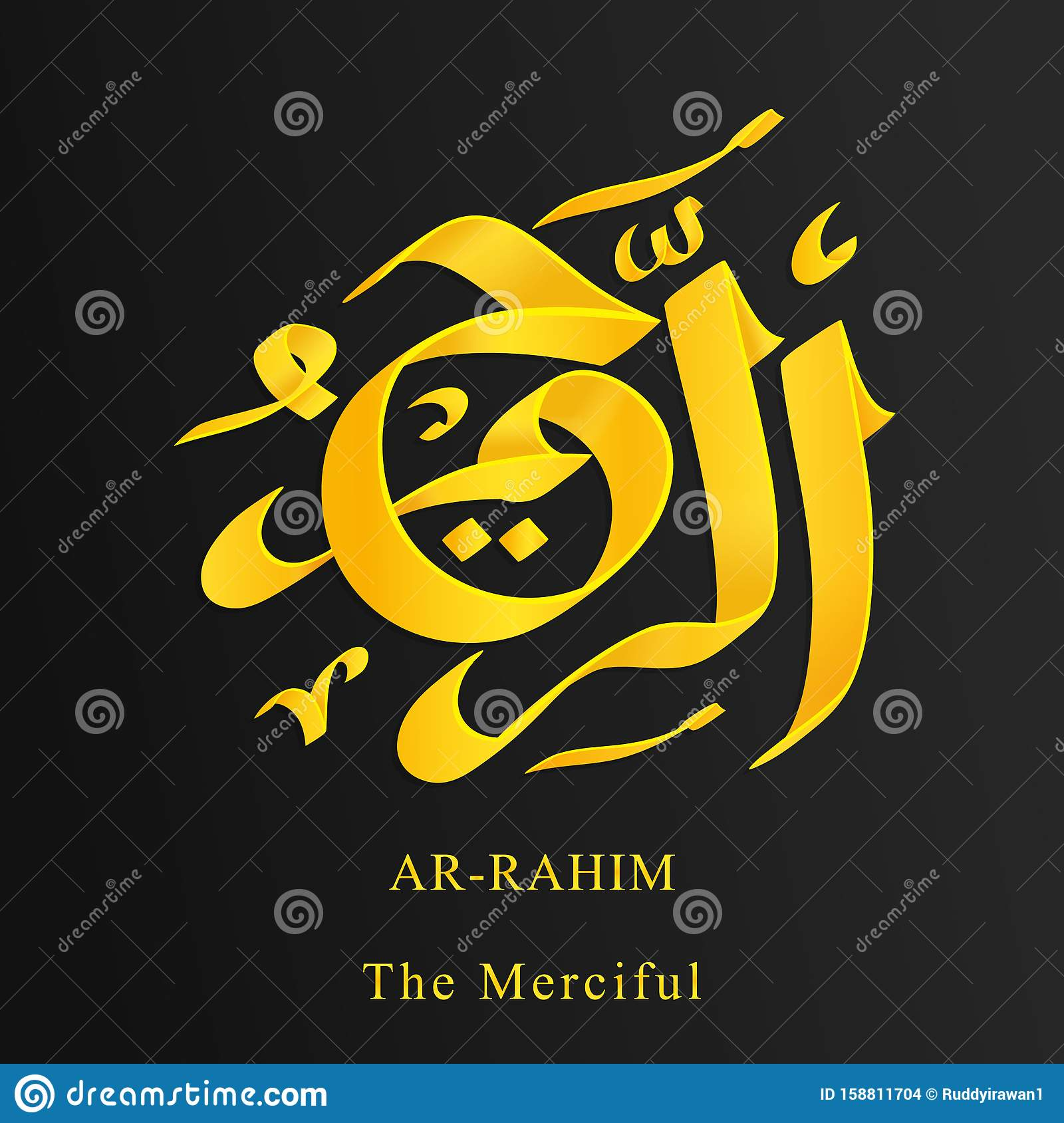 3 From 99 Names Of Allah Arabic Asmaul Husna Stock Vector Illustration Of Arabia Faith 158811704