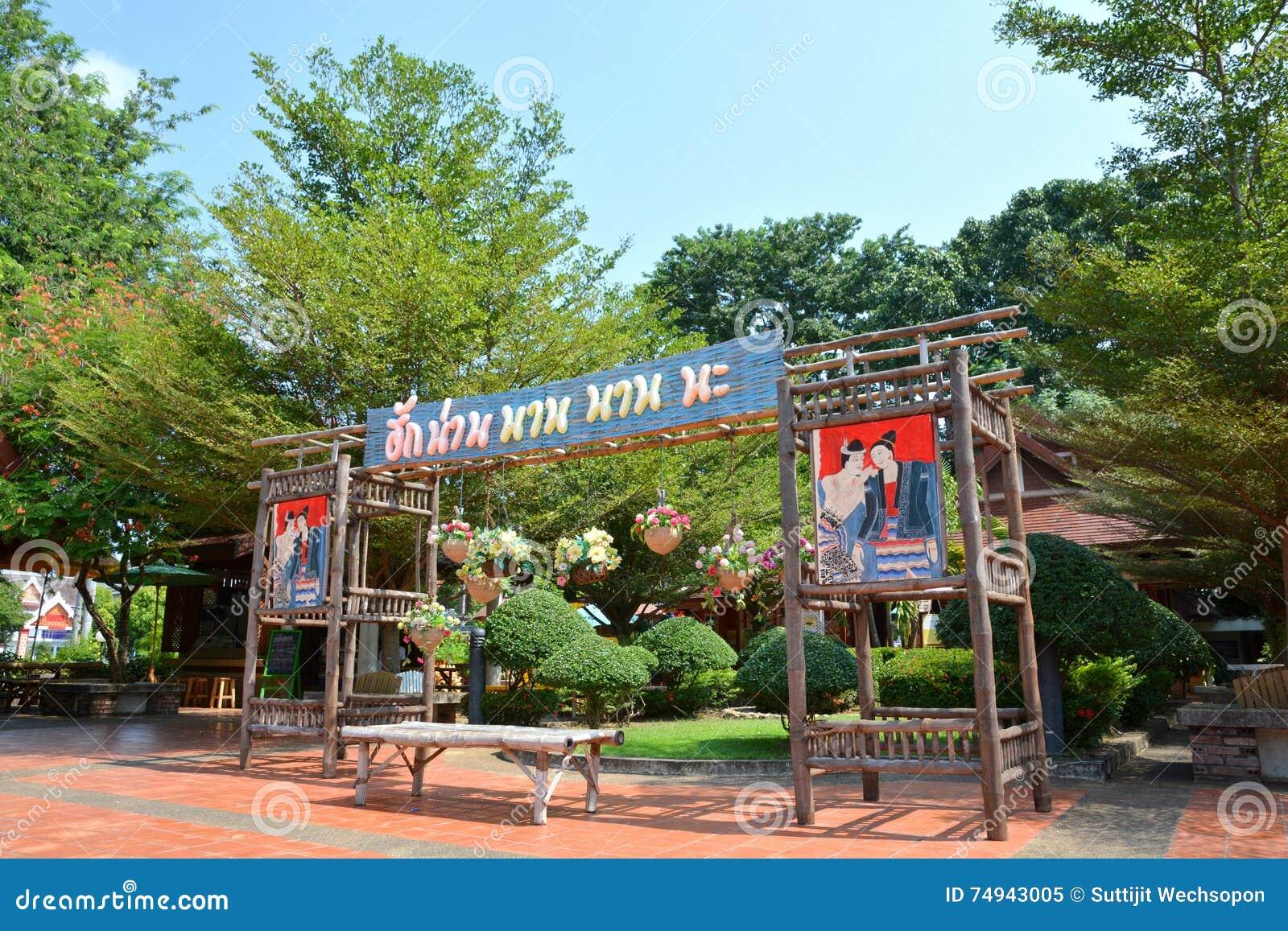 Nan Tourist Information Center Thailand Editorial Image ...