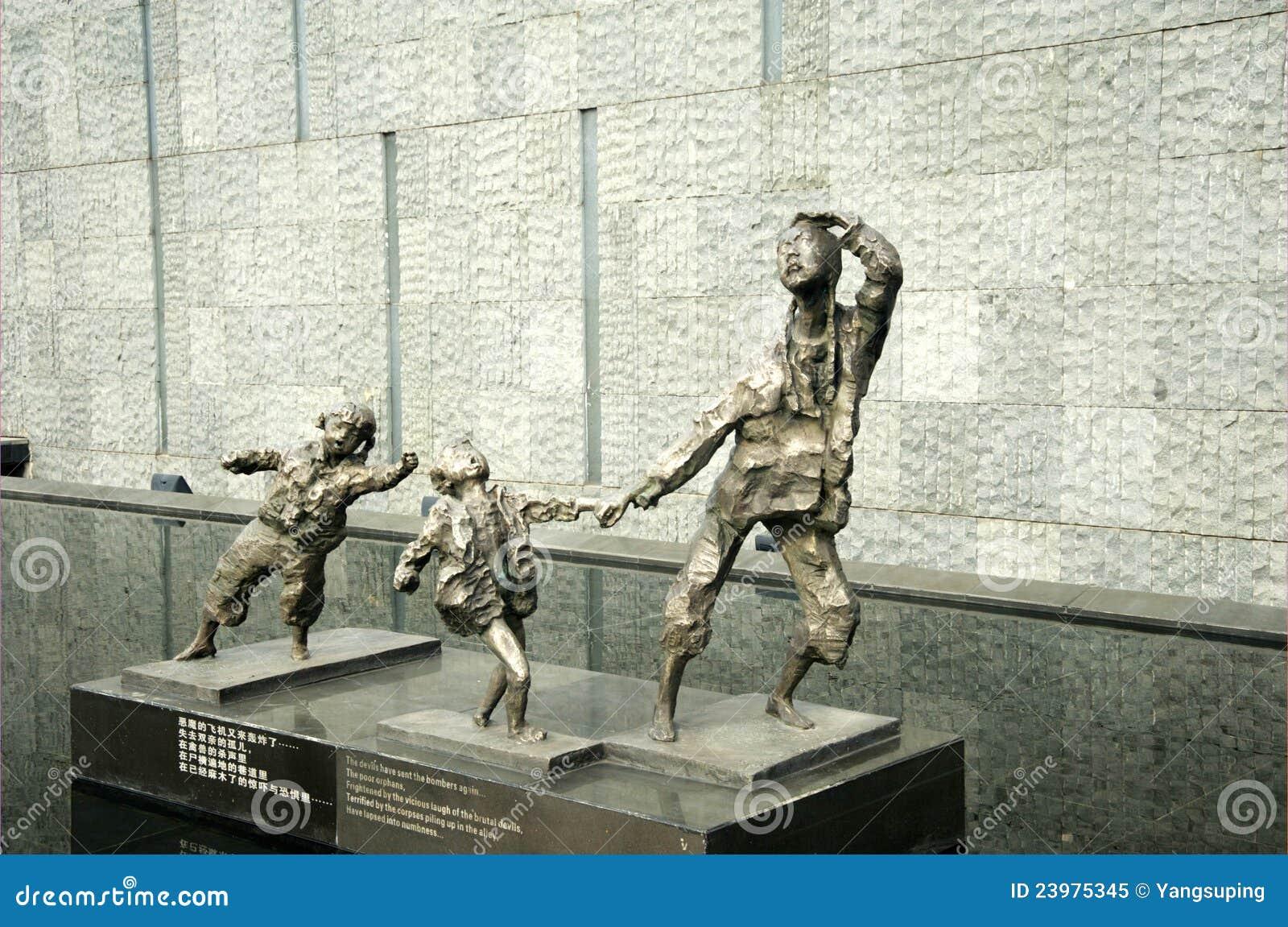 Nangjing Massacre