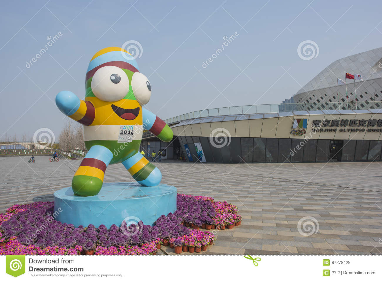 Nanjing-Jugend Olympische Spiele mascots le le