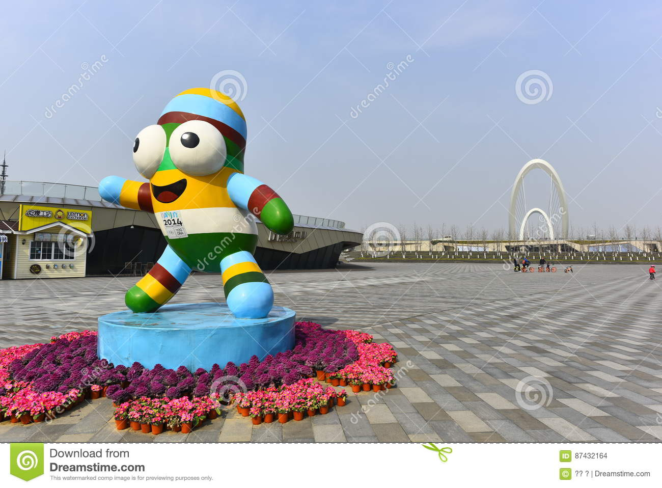 Nanjing youth Olympic Games mascots le le