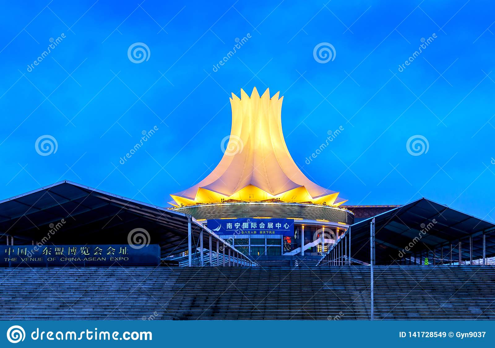 Nanning Convention and Exhibition Center