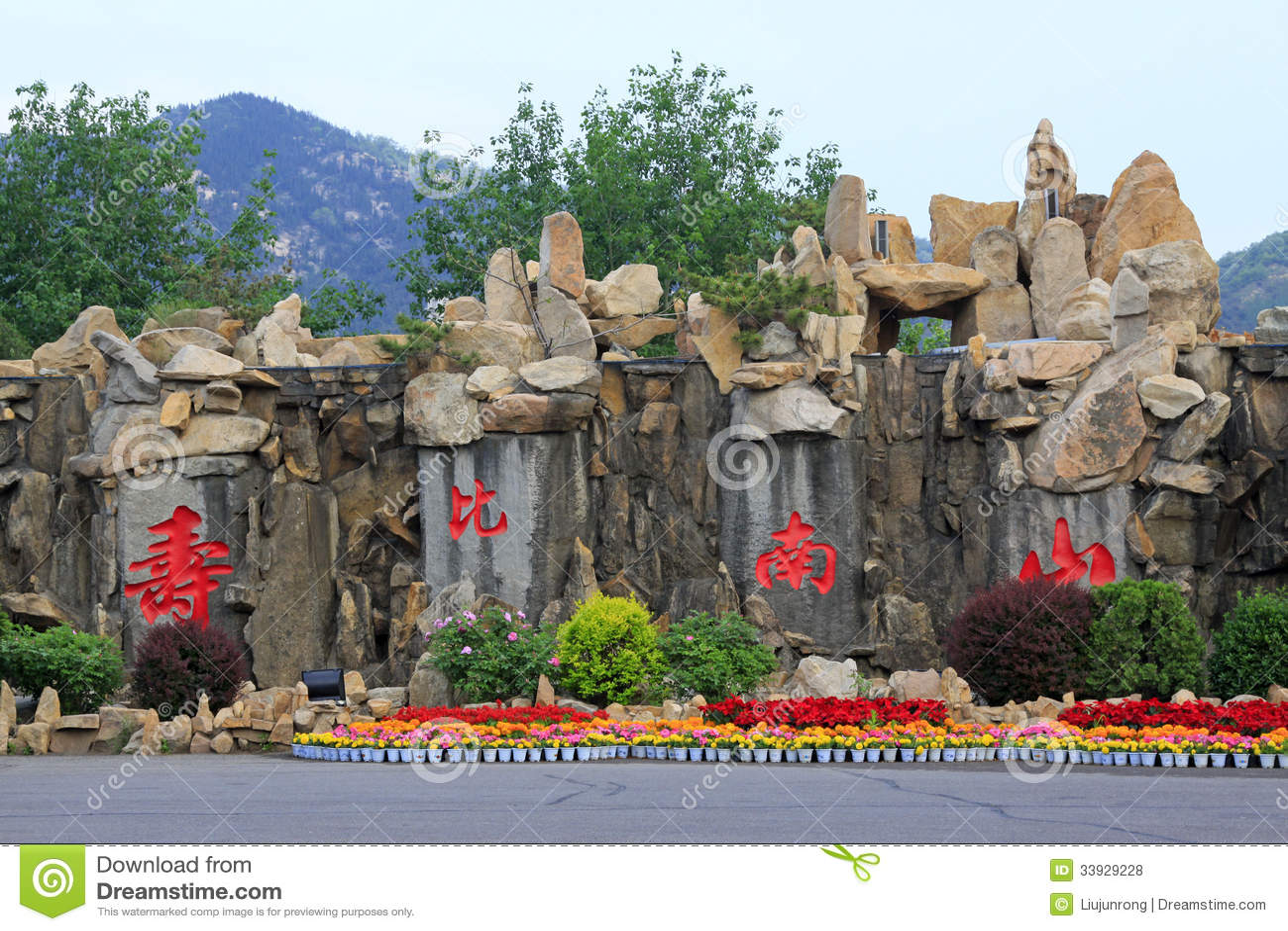 Nanshan Giant Buddha Scenic Area Stone Carving China Longkou May May Longkou Shandong Province