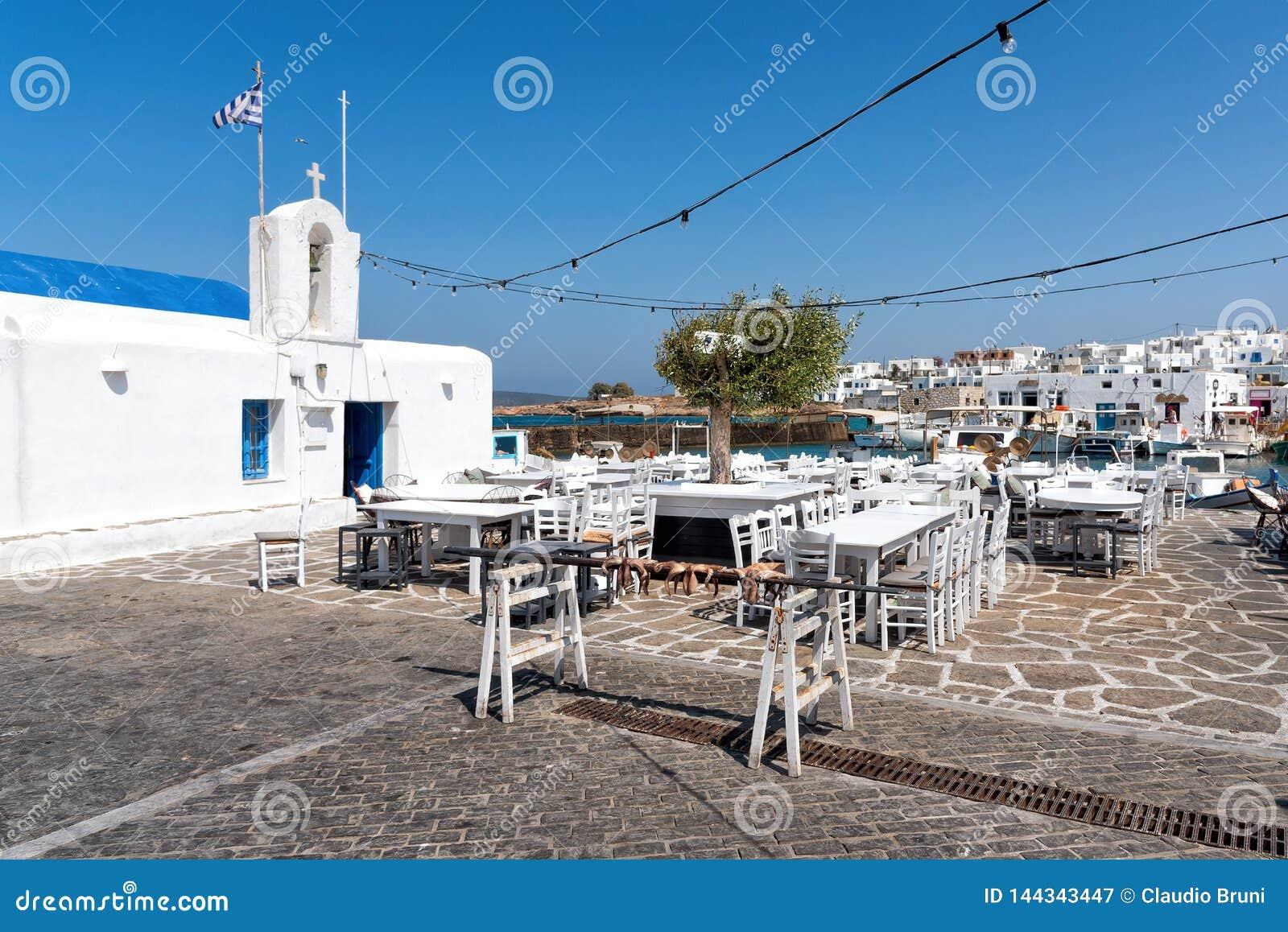 Naoussa - Paros Cyclades island - Aegean sea - Greece