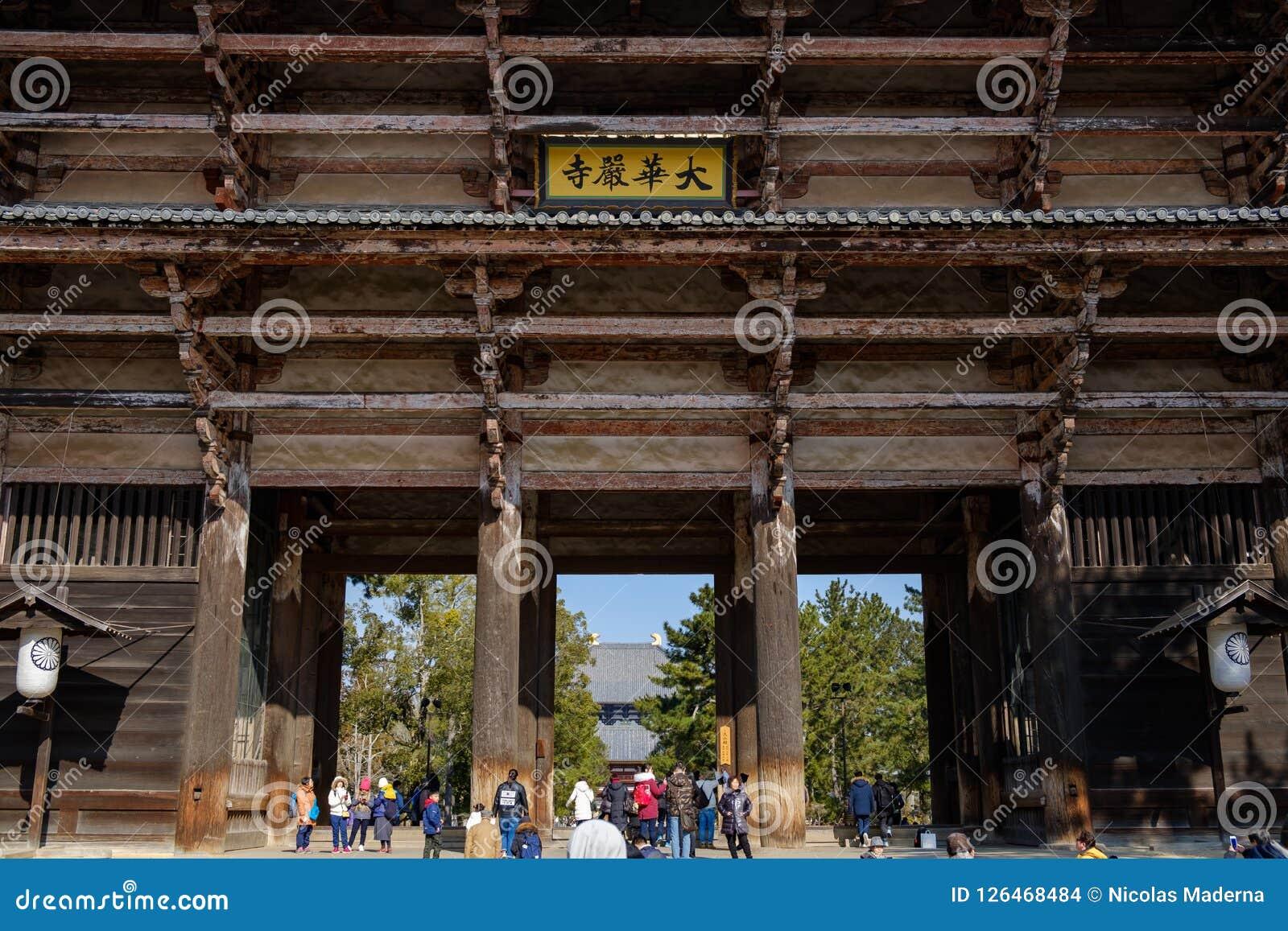 NARA, JAPÃO - 30 DE JANEIRO DE 2018: Turistas que andam na entrada da porta gigante do templo de Todaiji Nandaimon em Nara