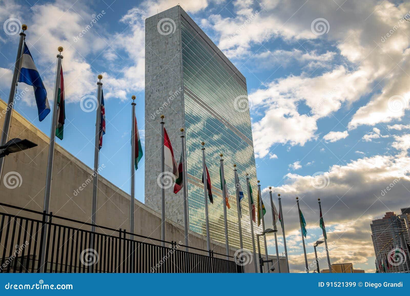 Narody Zjednoczone kwatery główne - Nowy Jork, usa