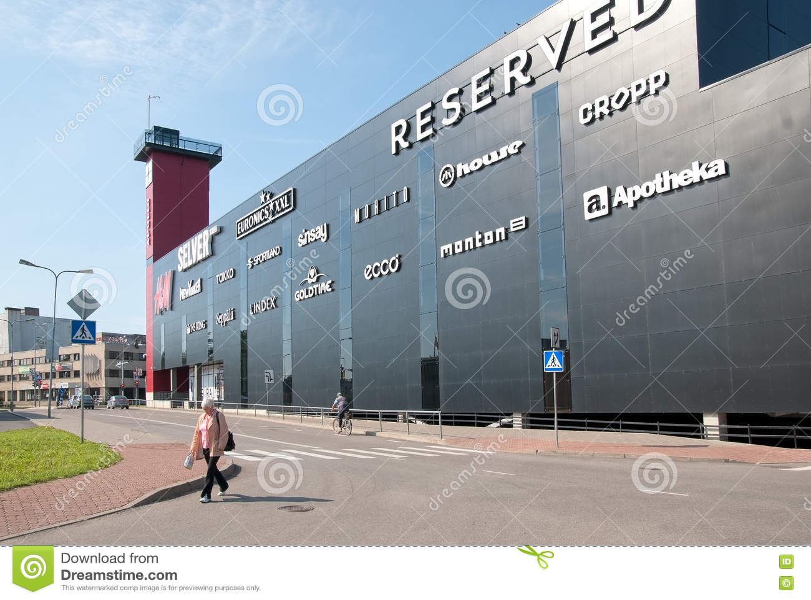 Narva l Estonie Astri Keskus Center